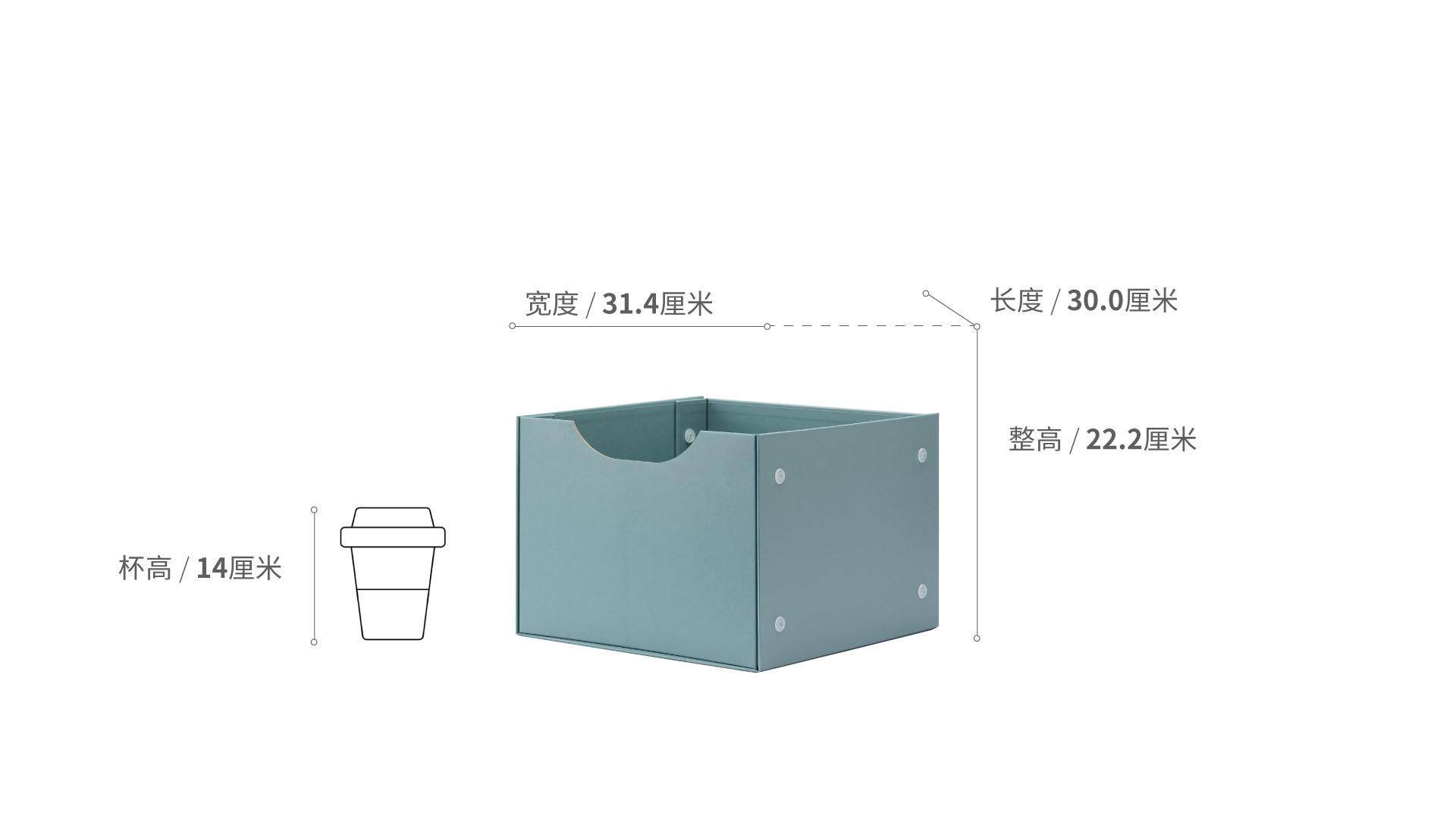 魔方磁力收纳系润绿抽屉B柜架效果图