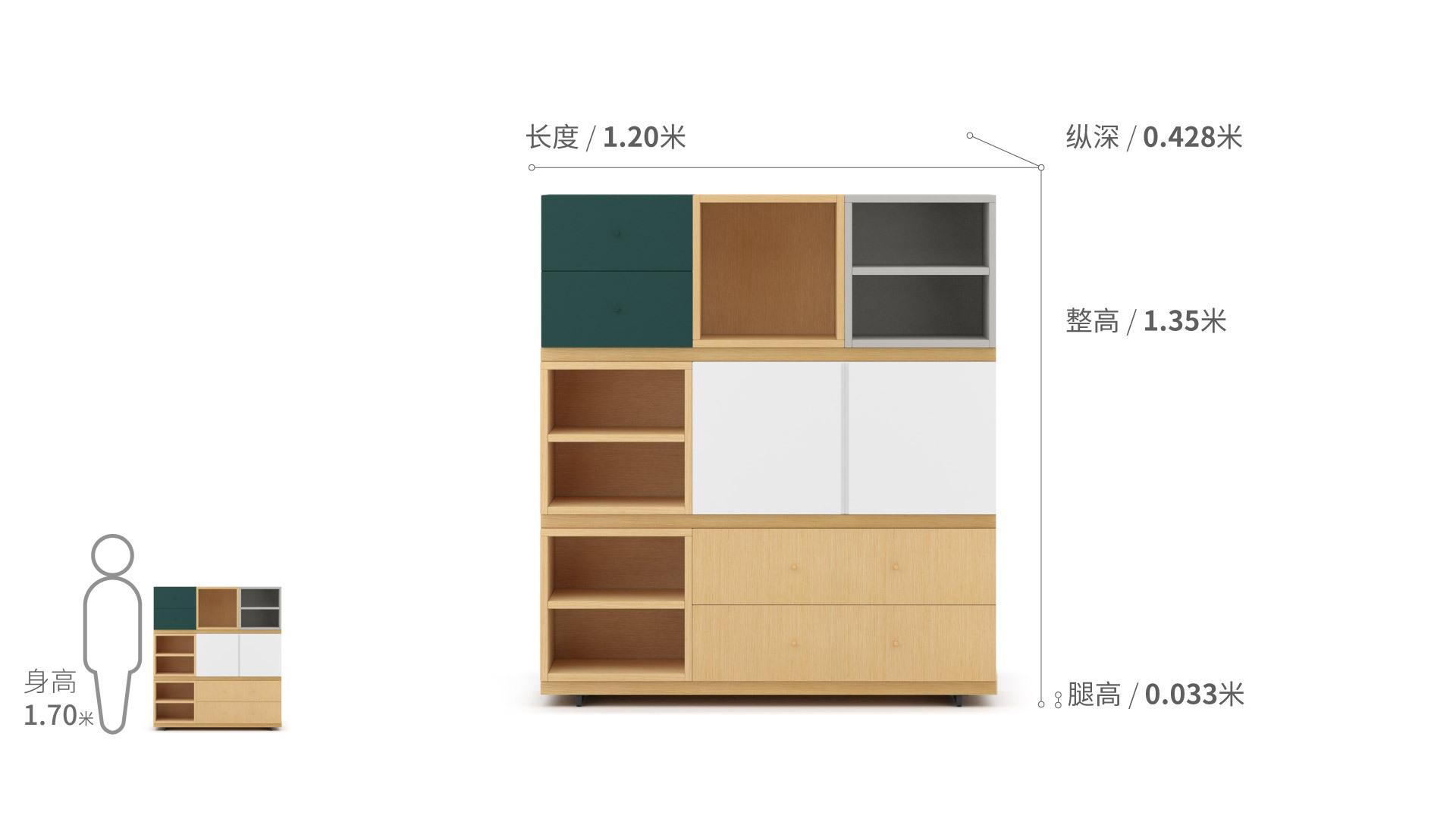 COSMO星格™置物柜1.35米高置物柜柜架效果图