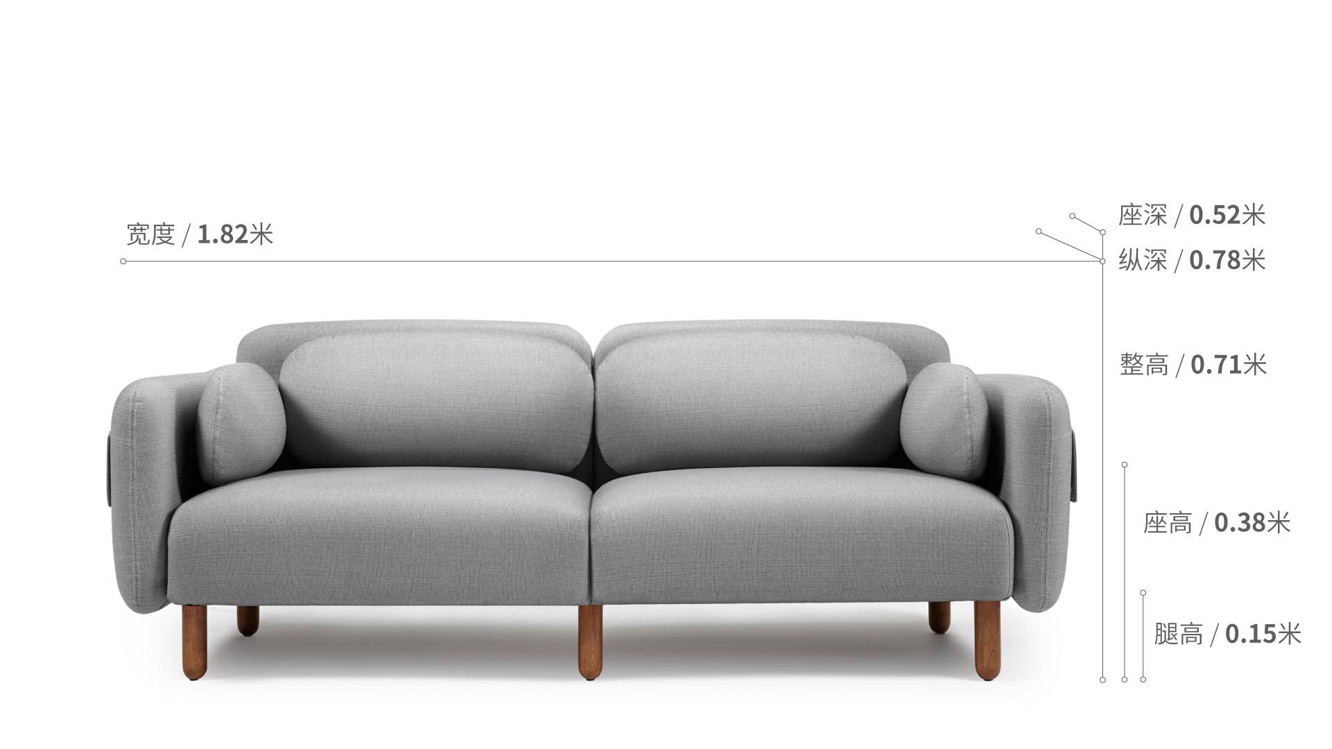 鹅卵石沙发双人座沙发效果图