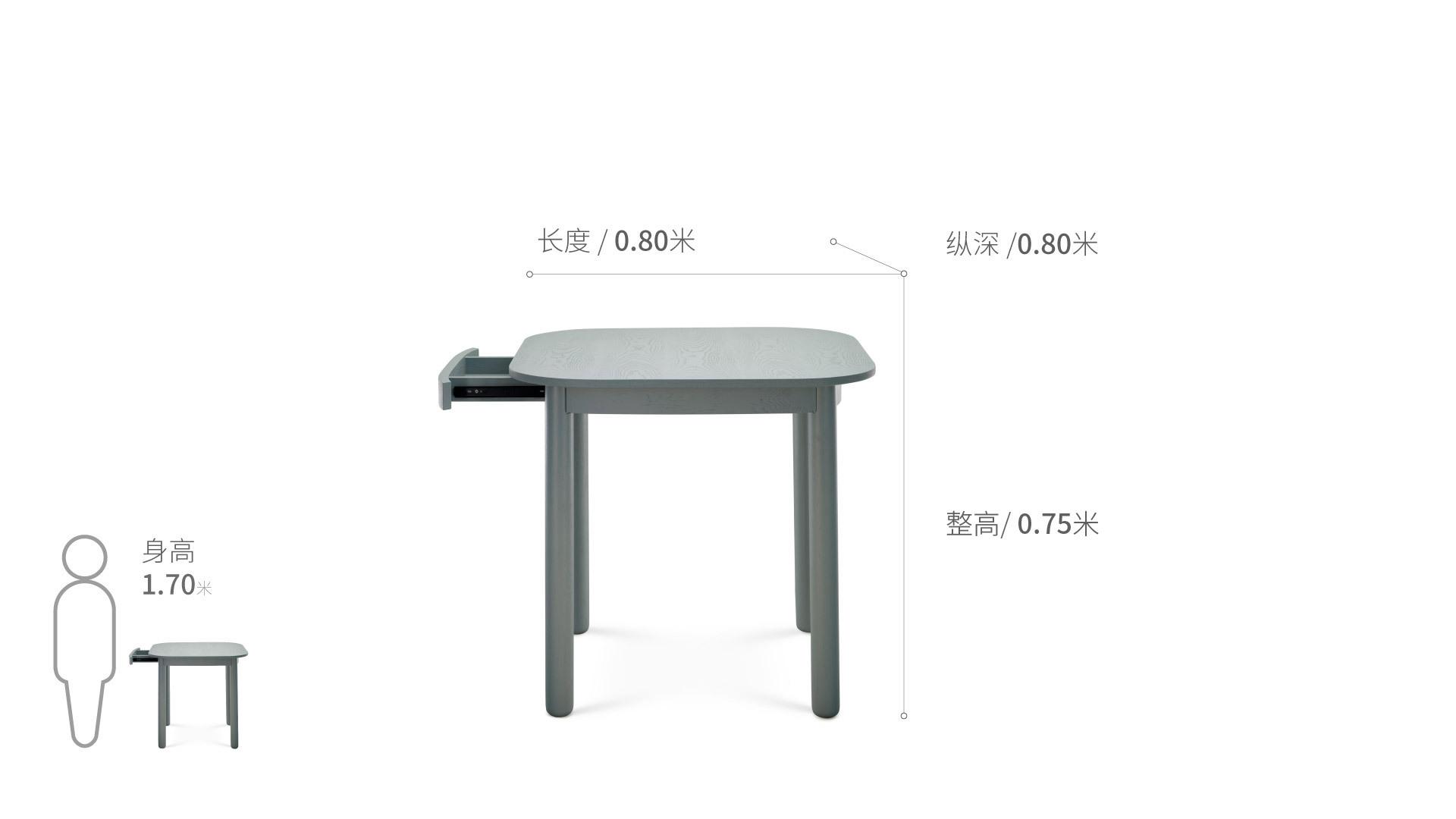瓦雀方桌® 0.8米桌几效果图