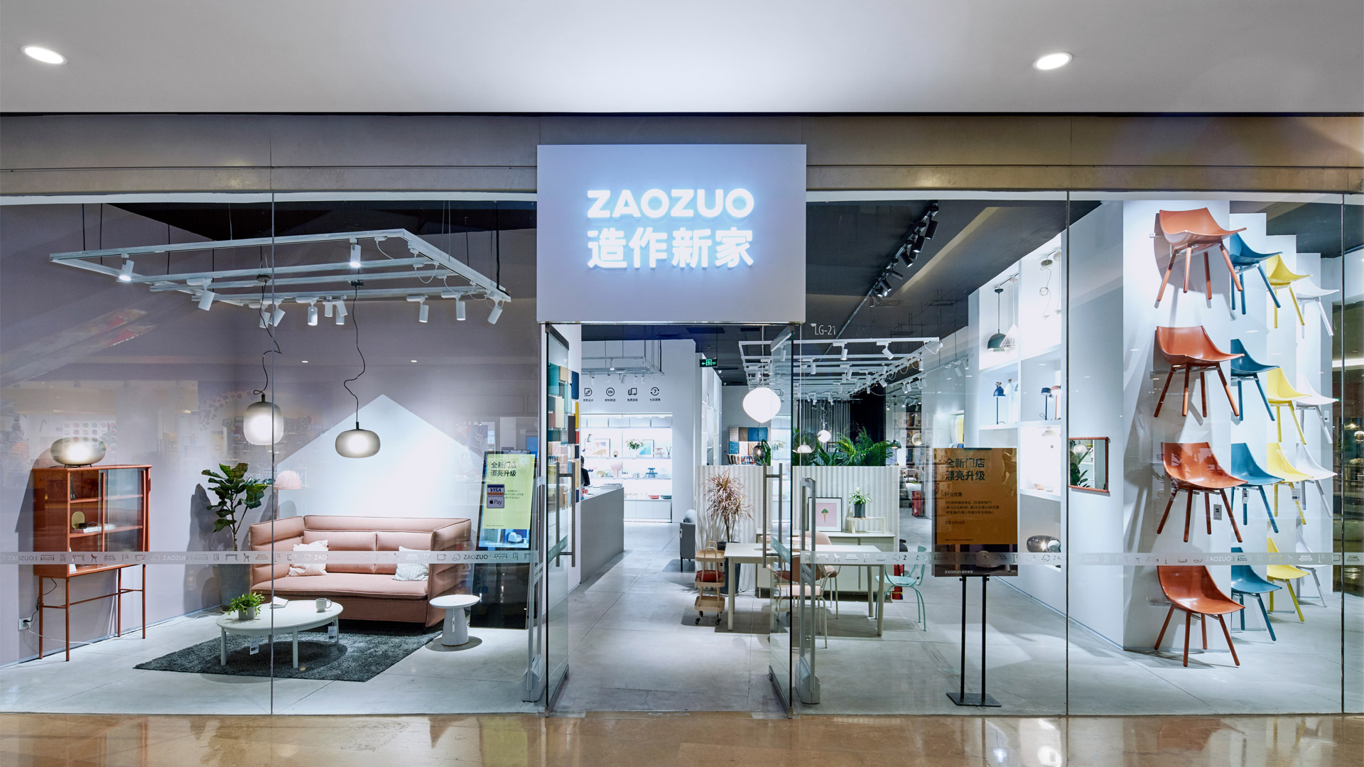 北京颐堤港店/LG层21号