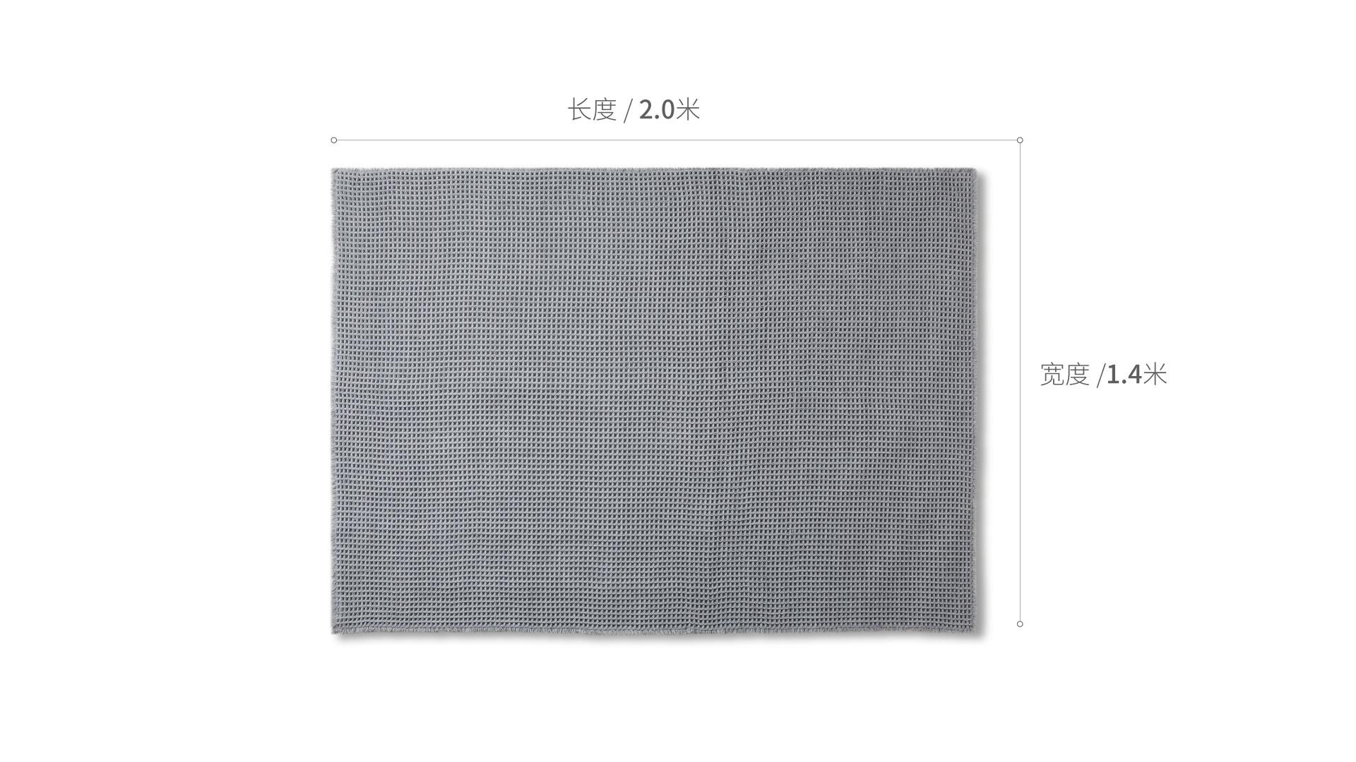 华夫梭织地毯大号家纺效果图