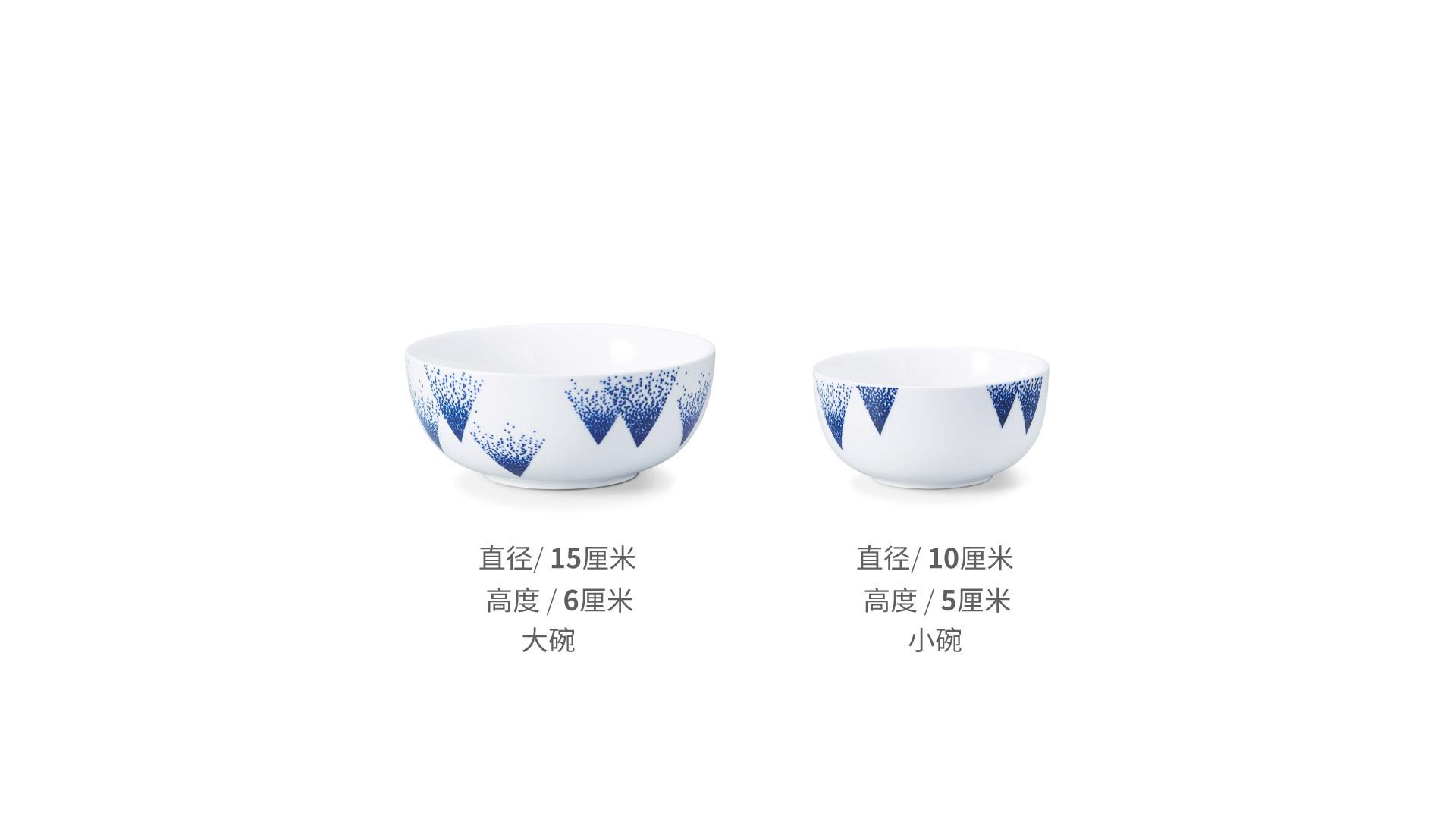 细雪青花瓷8/12件餐具组餐碗餐具效果图