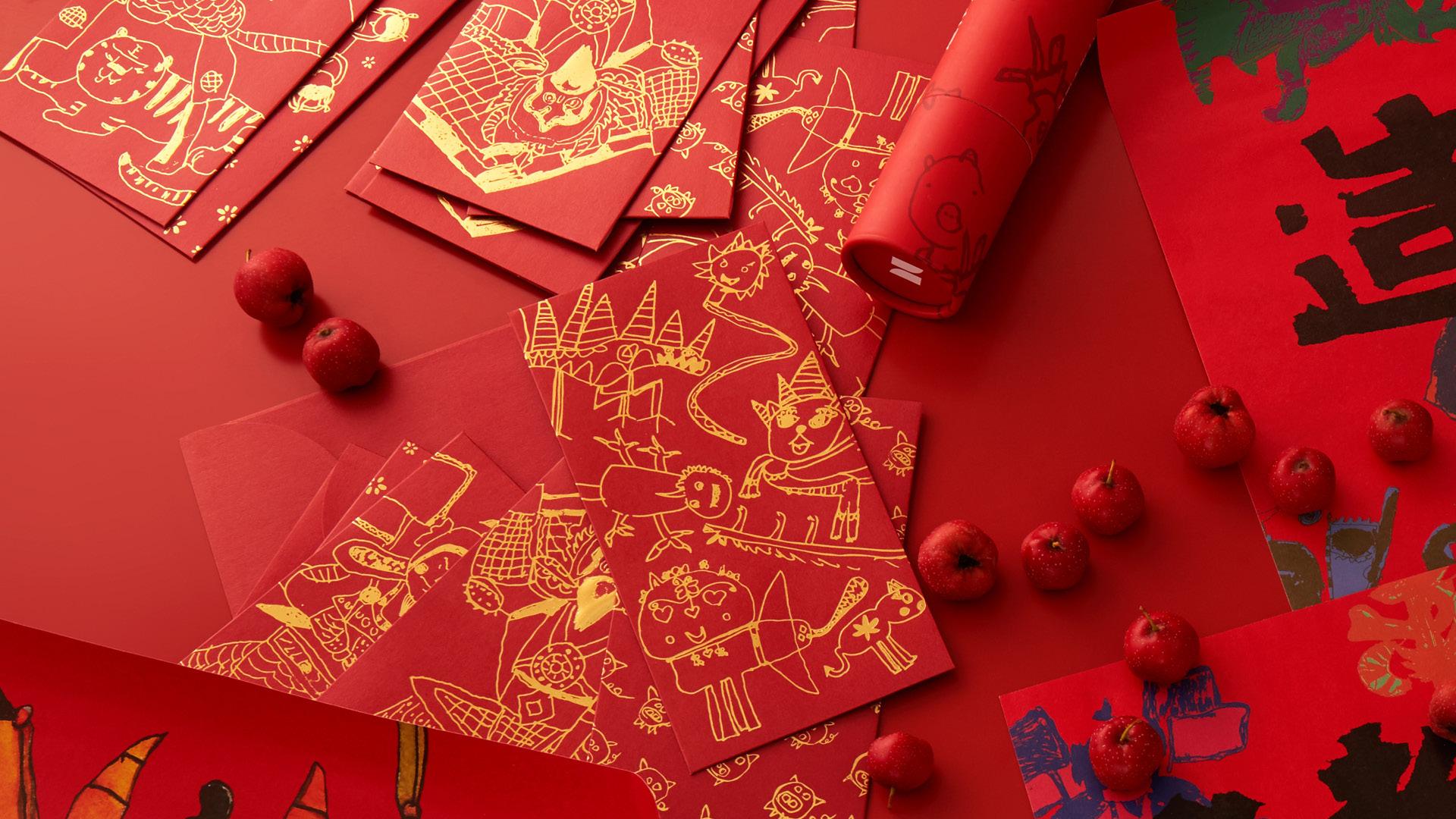 100位小朋友手绘新春,猪你新年快乐