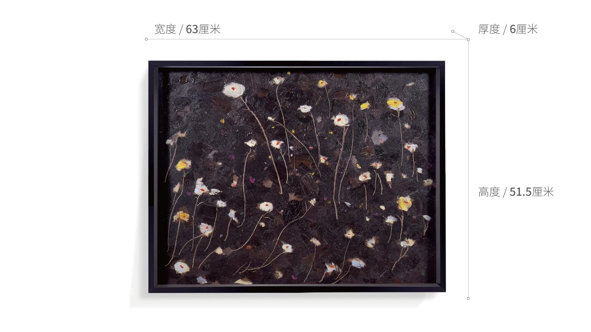 吴冠中系列版画-自然白花装饰效果图