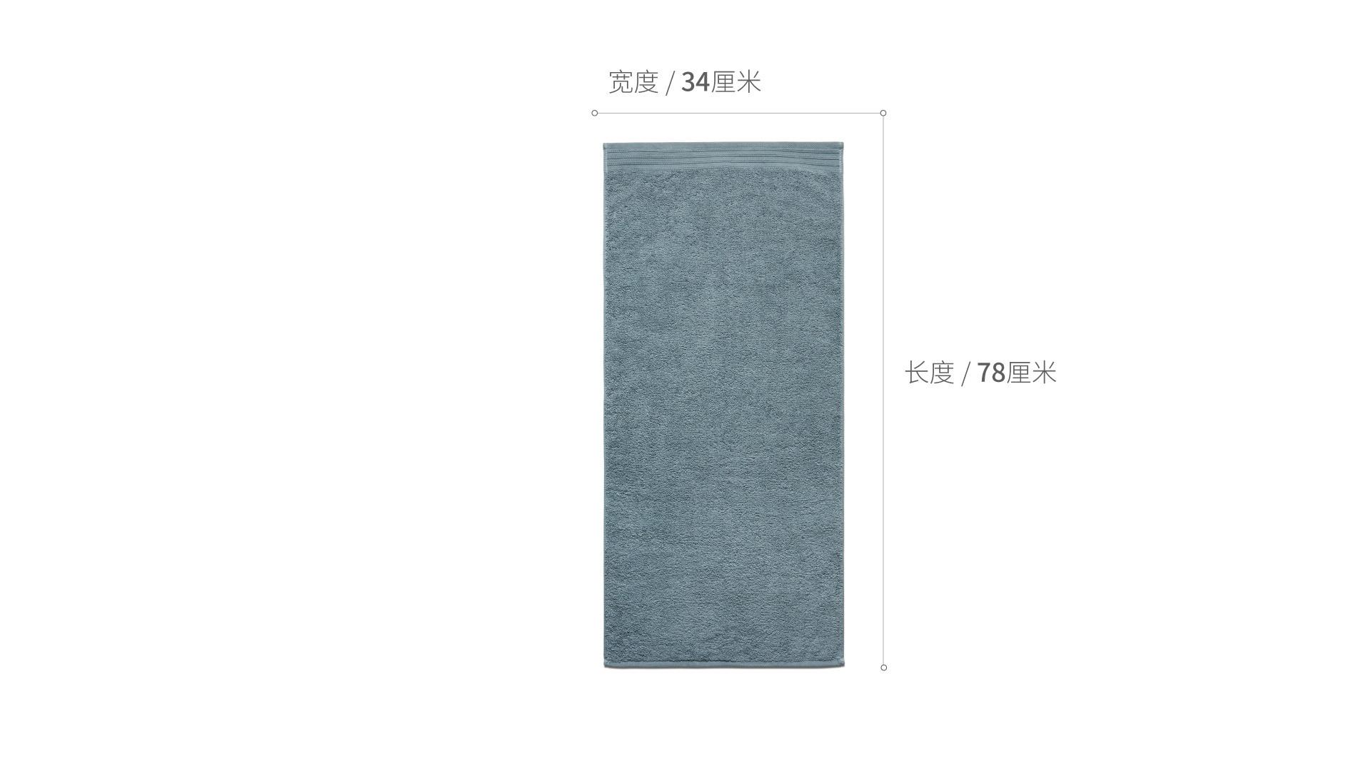 泡芙浅野纱毛巾组面巾家纺效果图