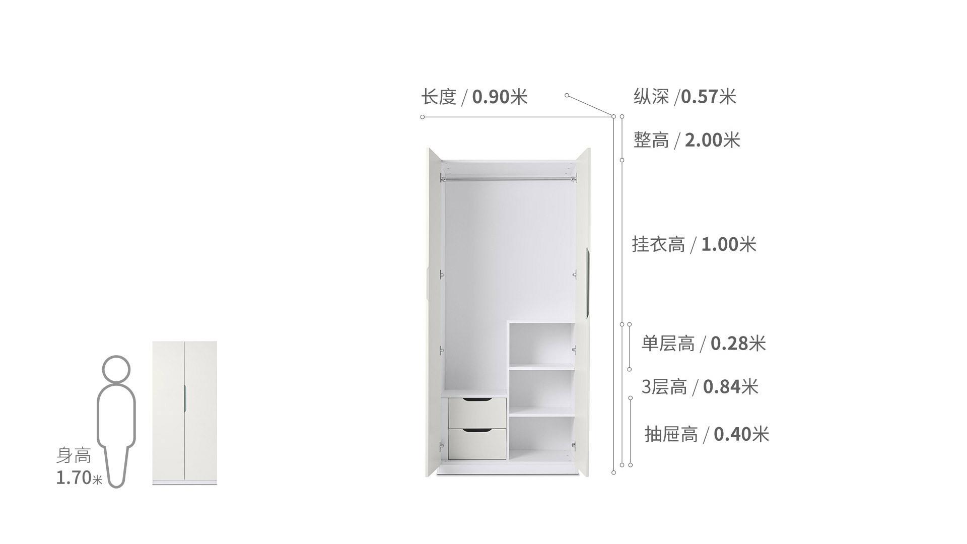 贡多拉两门衣柜A款柜架效果图