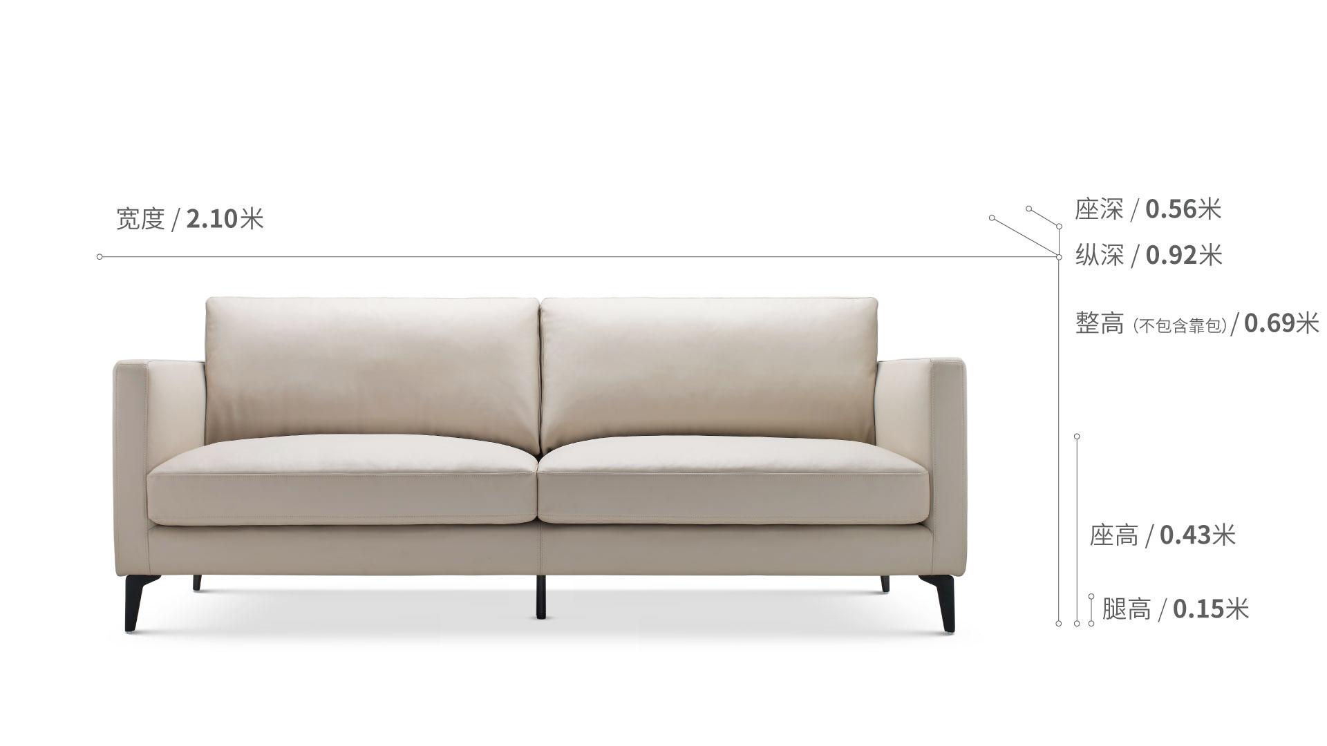 造作星期天沙发超韧人工皮版™三人座沙发效果图