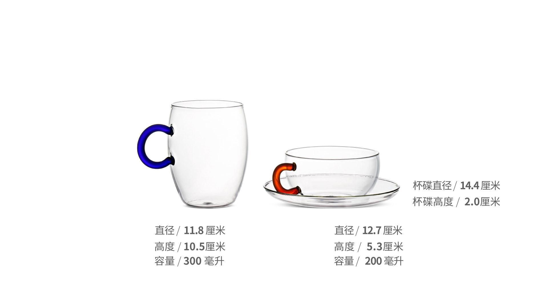 心情高硼硅指环杯餐具效果图