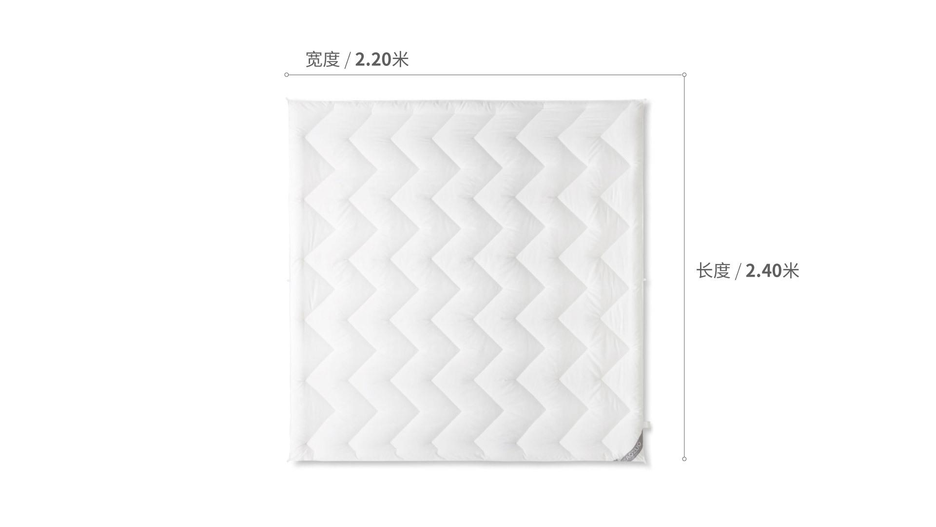 造作有眠32度热纤维被芯™1.8米床床·床具效果图