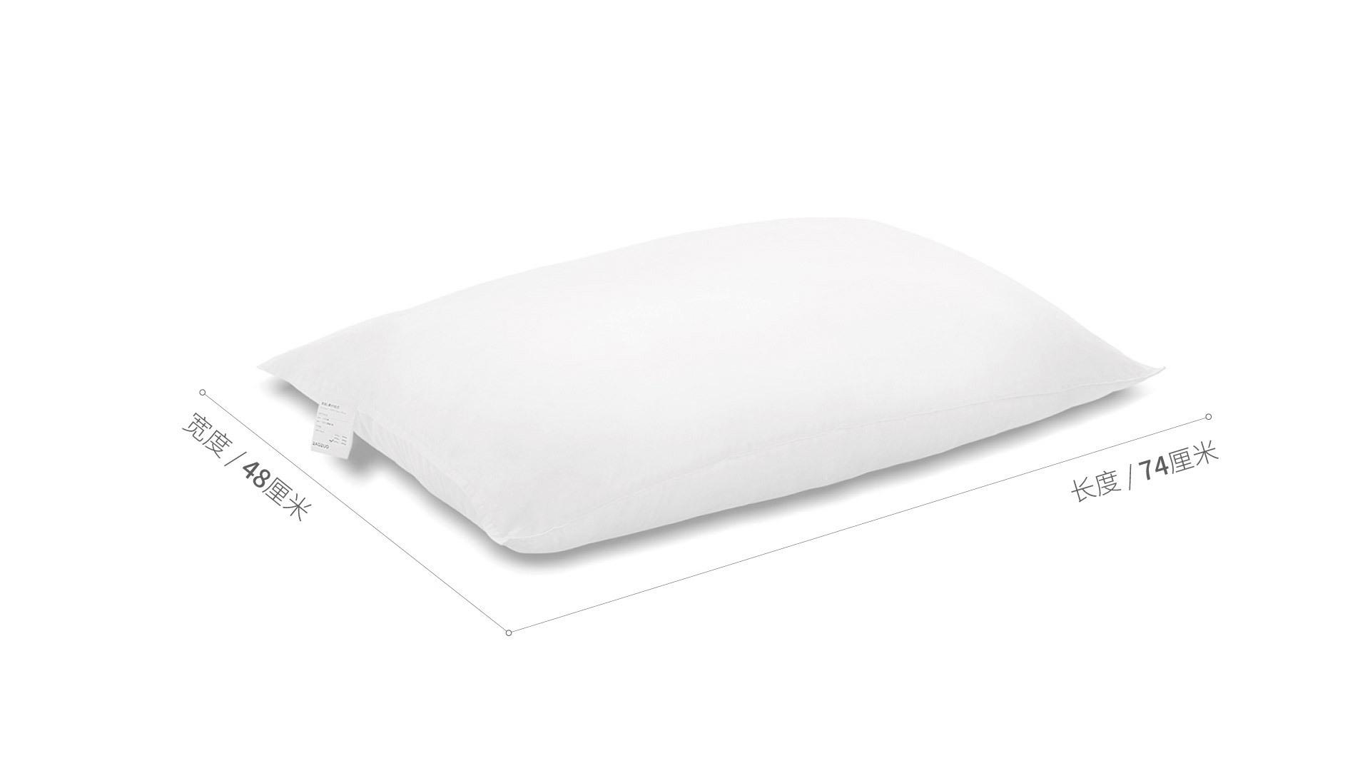 造作有眠羽丝绒柔纤枕芯®床·床具效果图