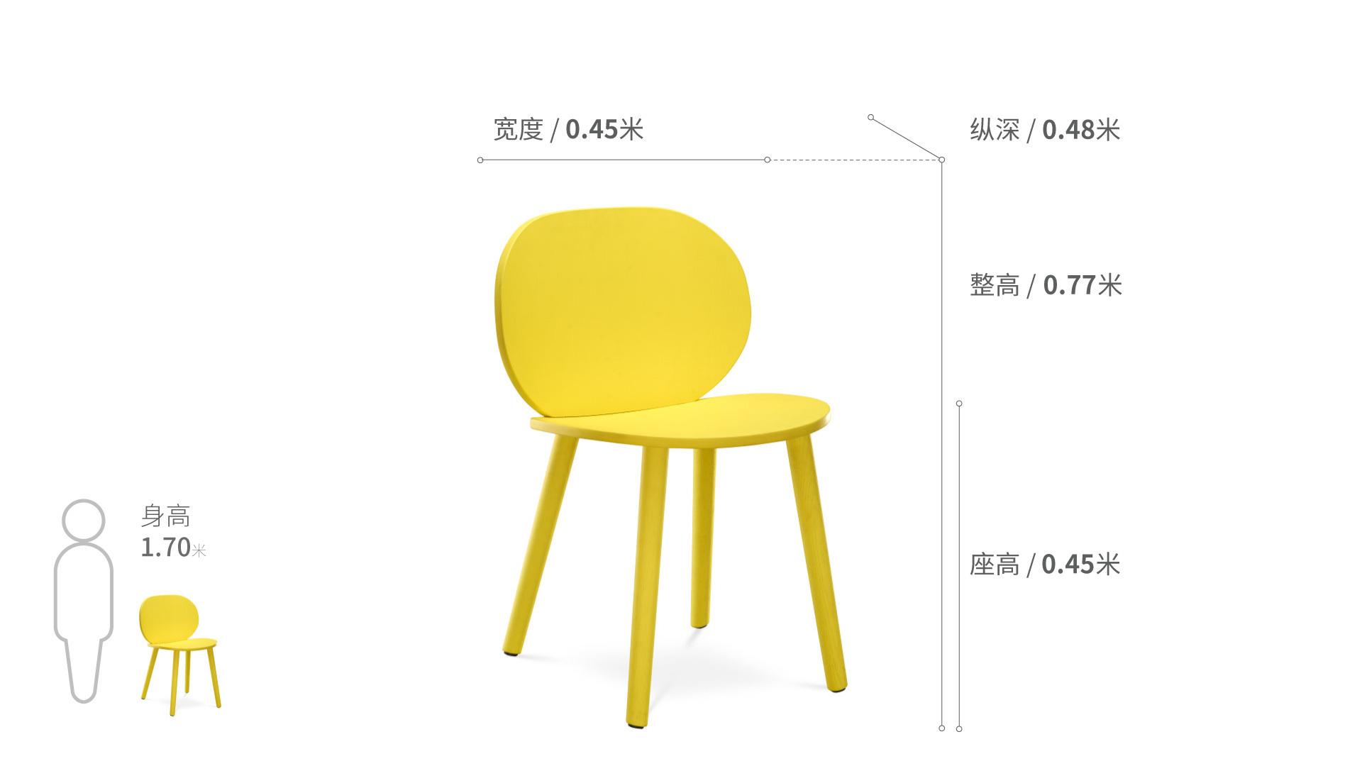 造作豌豆实木椅™椅凳效果图