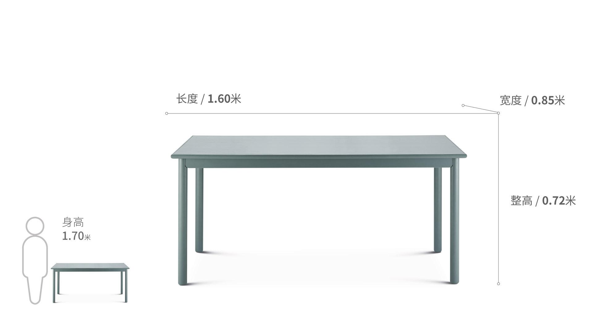 美术馆餐桌 1.6米桌几效果图