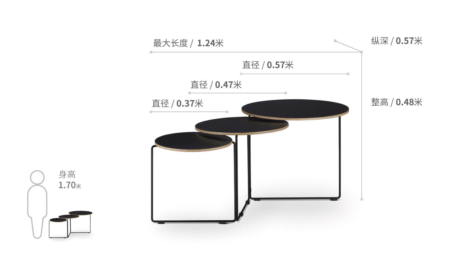 线框手提式折叠几折叠几桌几效果图