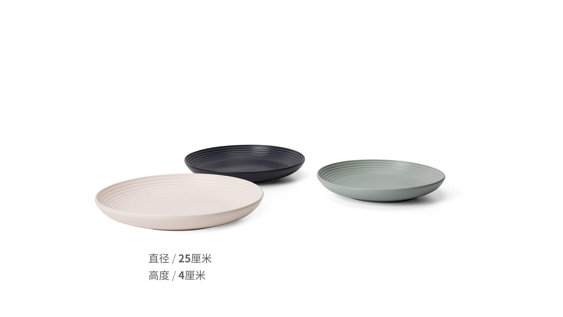 折简浸釉餐具组®-盘碗10寸圆盘套装餐具效果图