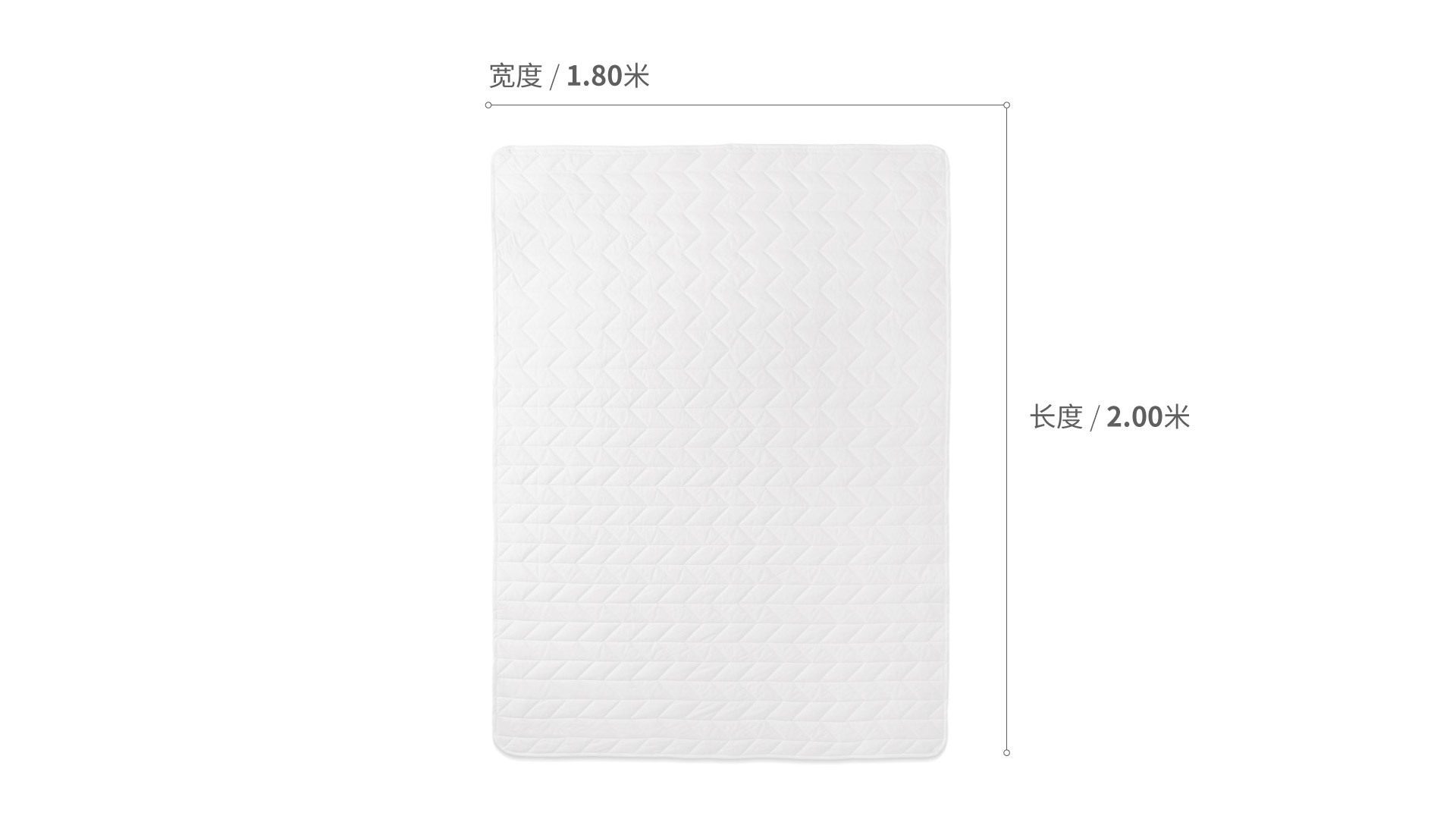 造作有眠羽丝绒柔纤床褥™1.8米床床·床具效果图