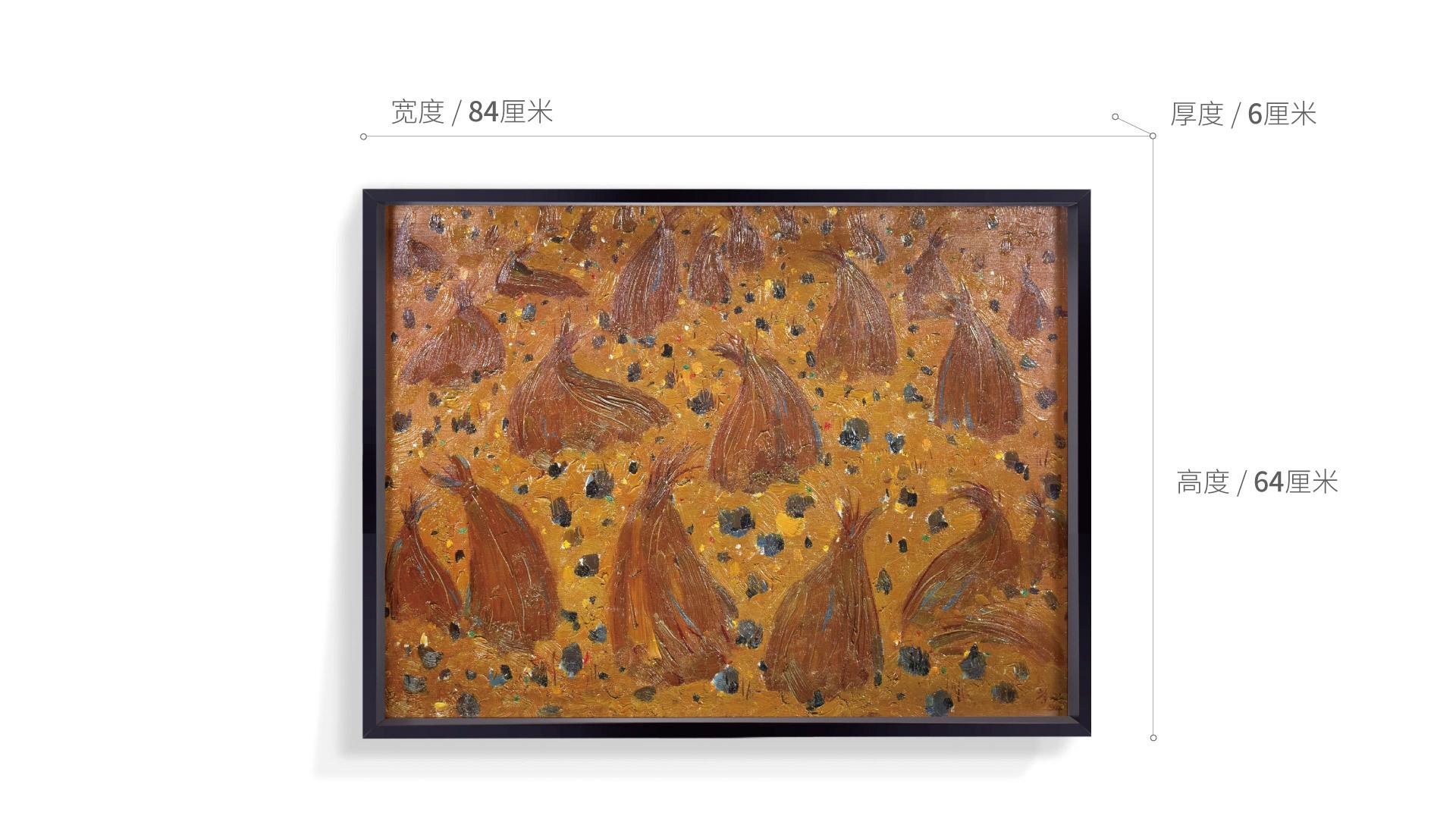 吴冠中系列版画-自然田装饰效果图