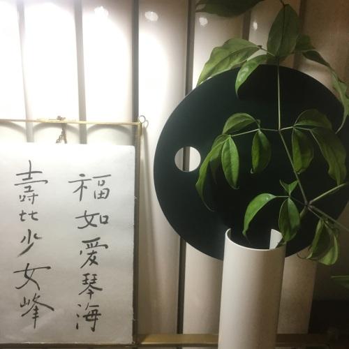 comi.song_圆率装饰花瓶怎么样_2