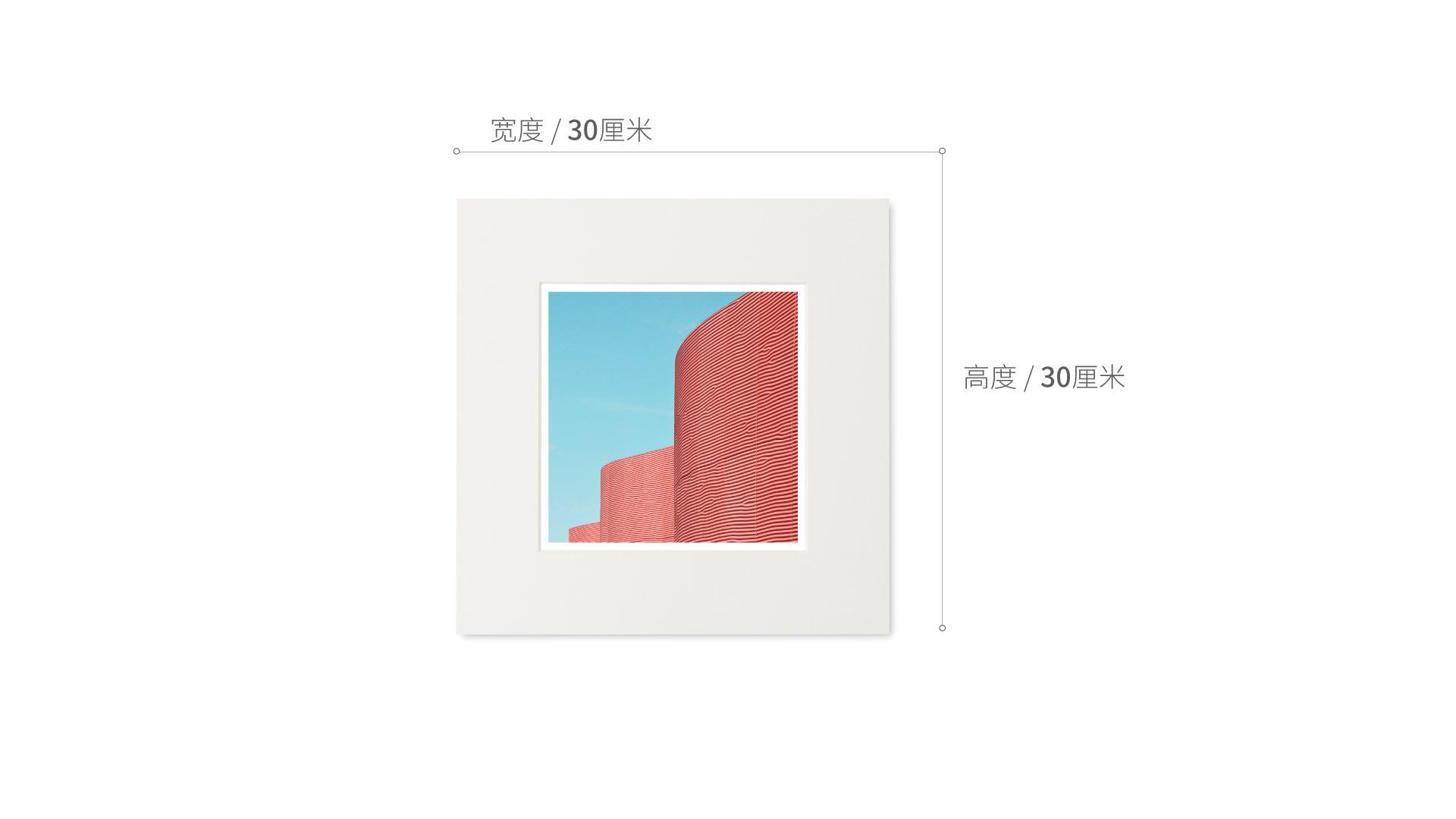 旅行家限量画芯 | Giorgio Stefanoni作品2号-空间之间2(装裱后)装饰效果图