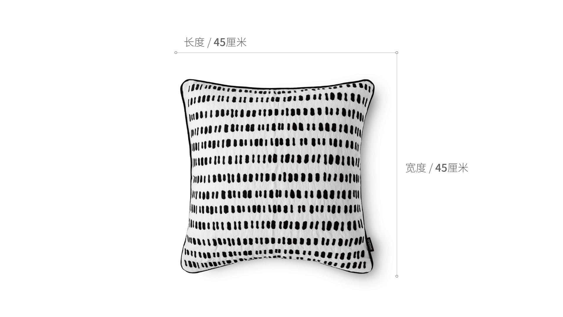 细语苎麻刺绣抱枕-谷雨细语苎麻刺绣抱枕 | 谷雨家纺效果图
