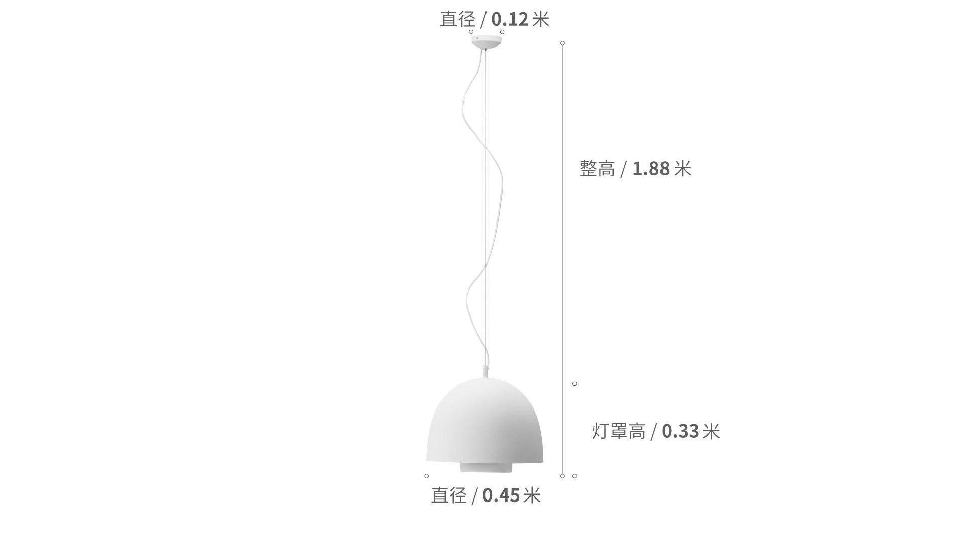 蘑菇吊灯大号灯具效果图