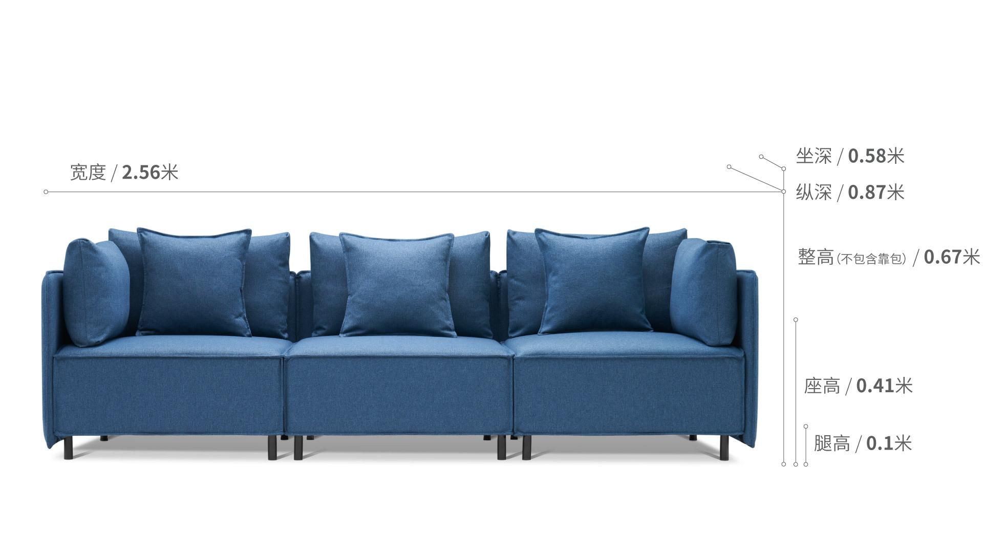 造作大先生沙发™三人座沙发效果图