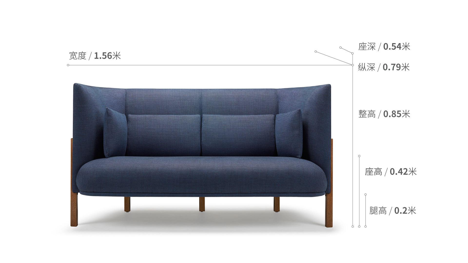 COFA双人座沙发效果图