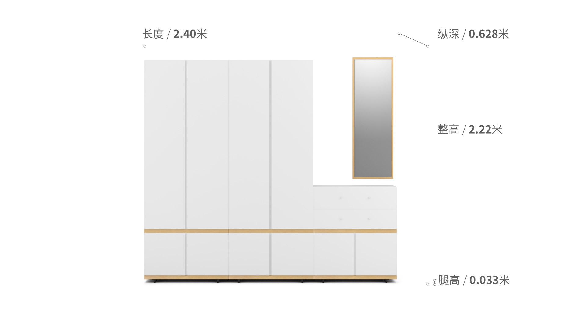 COSMO星格™衣柜·斗柜2.2米高4门衣柜COSMO效果图