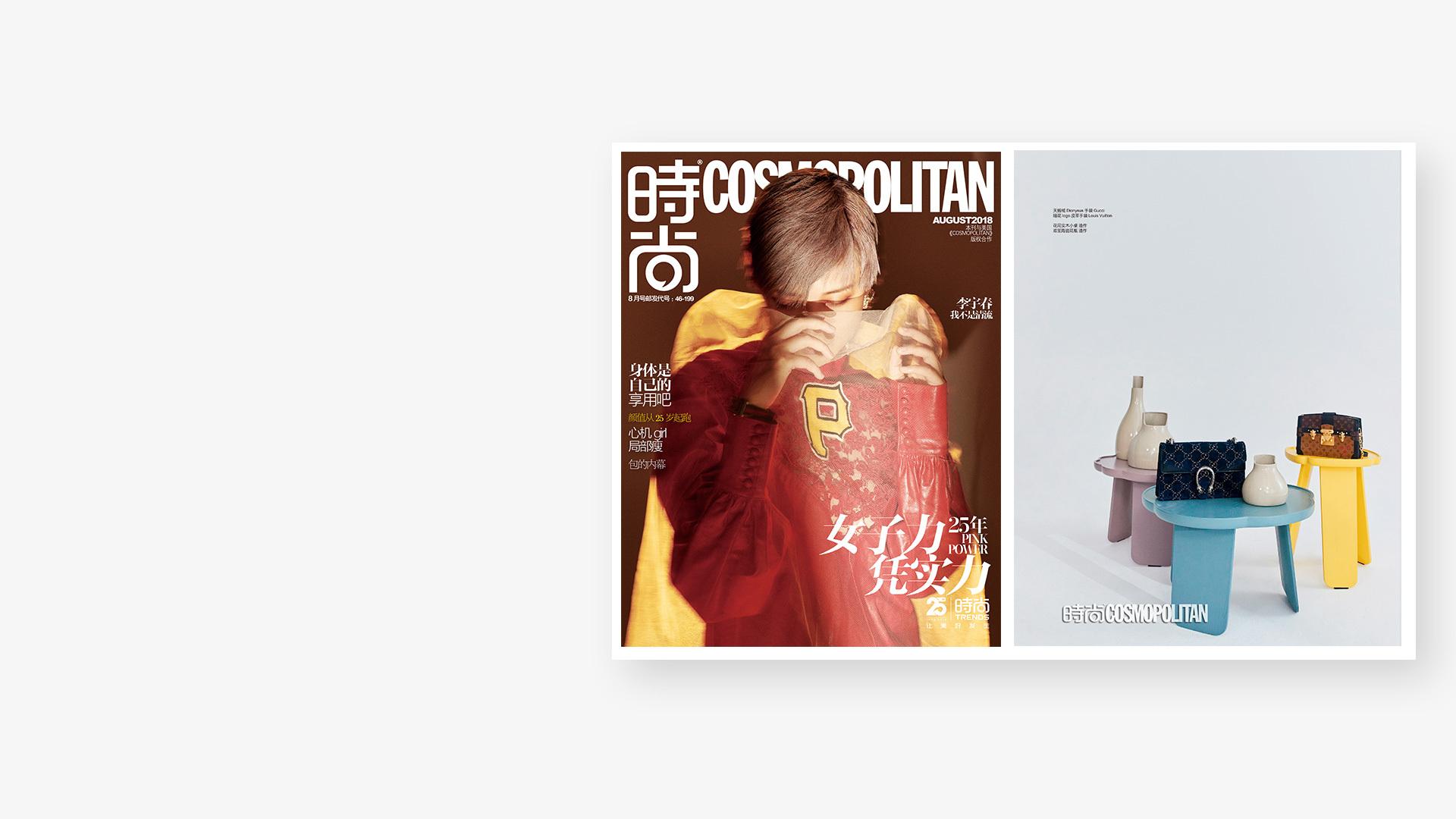 登陆全球著名时尚女刊<br/>演绎中国家具设计力量