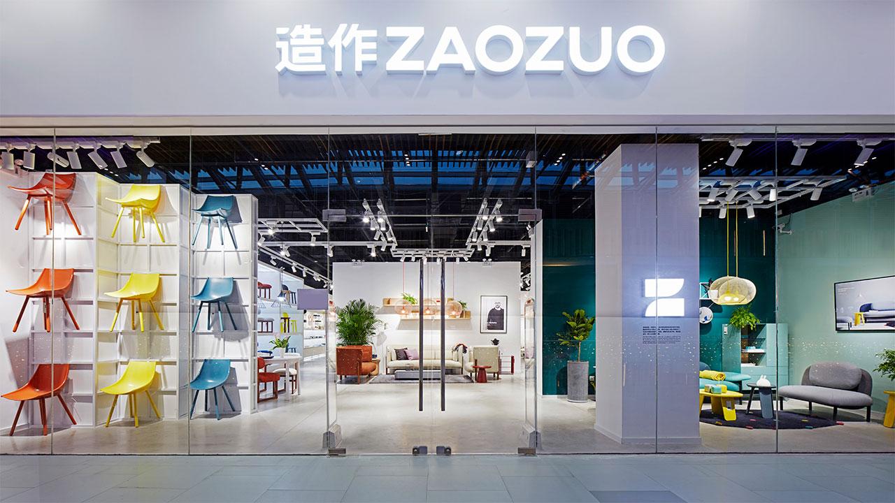北京荟聚店 | 荟聚中心3F-73