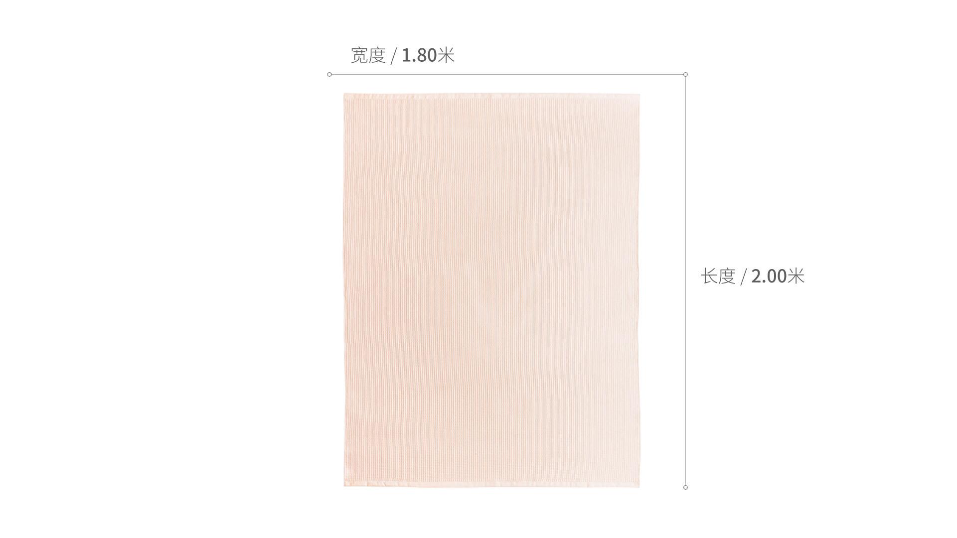 棉花糖立体色织纱布毛巾被双人毯家纺效果图