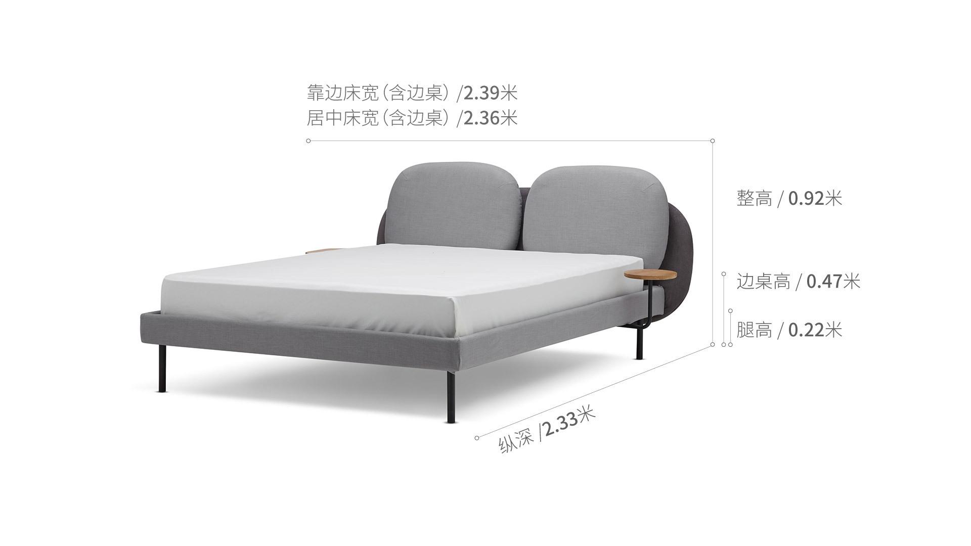 软糖床®1.8米款床·床具效果图