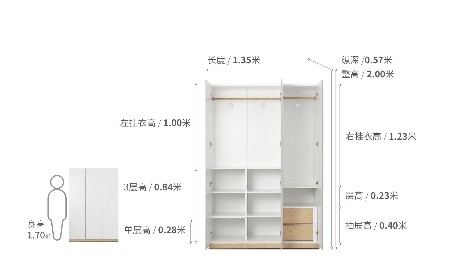 山雪衣柜A款柜架效果图