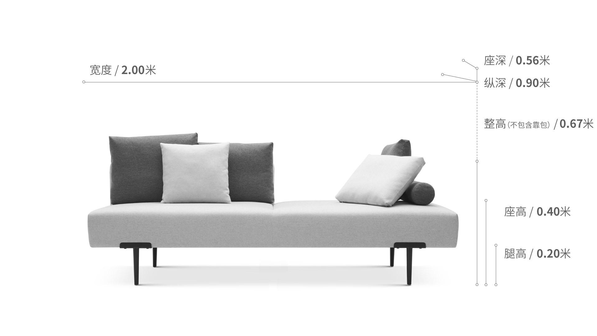 Sofa T三人座左靠背沙发效果图