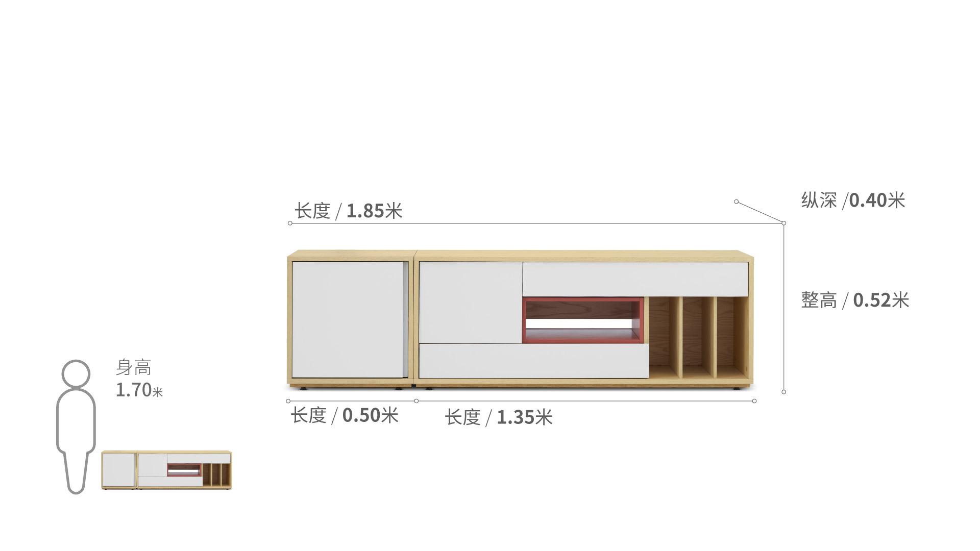 青山电视柜电视柜柜架效果图