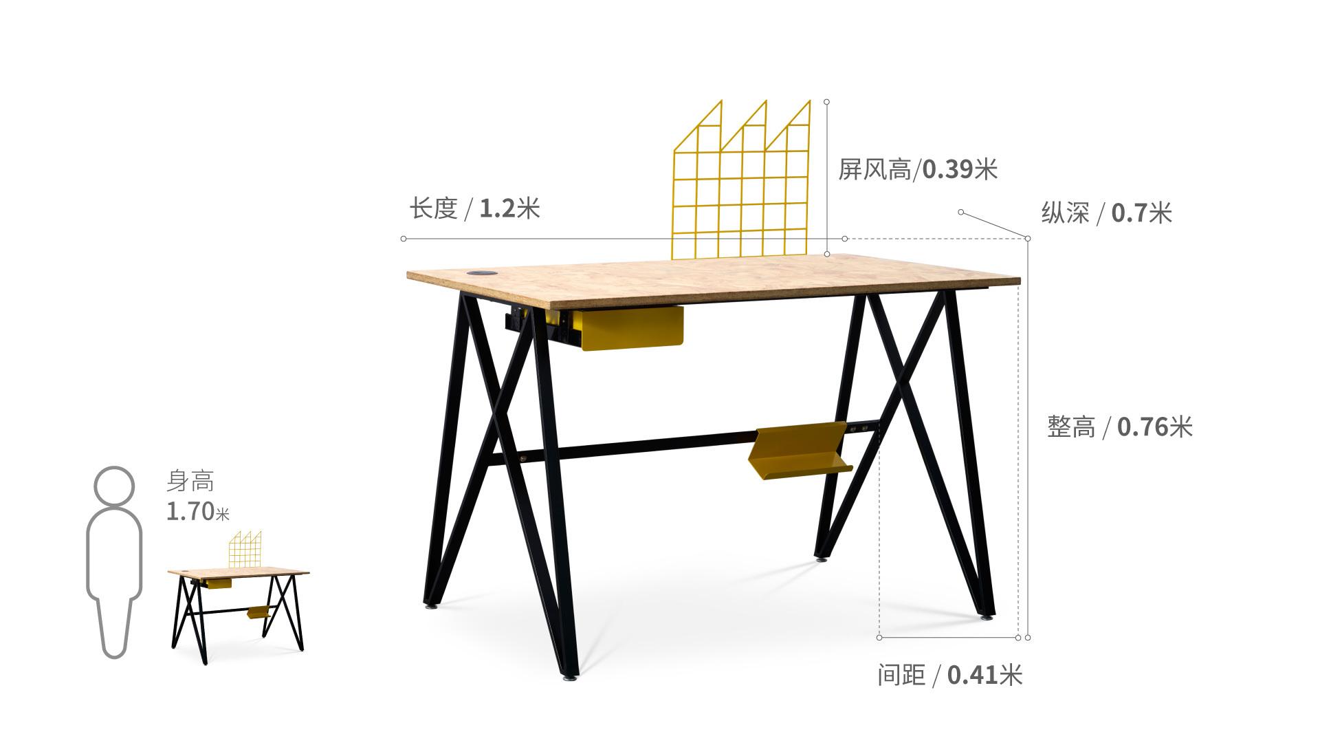 X Desk单人位(含屏风)桌几效果图