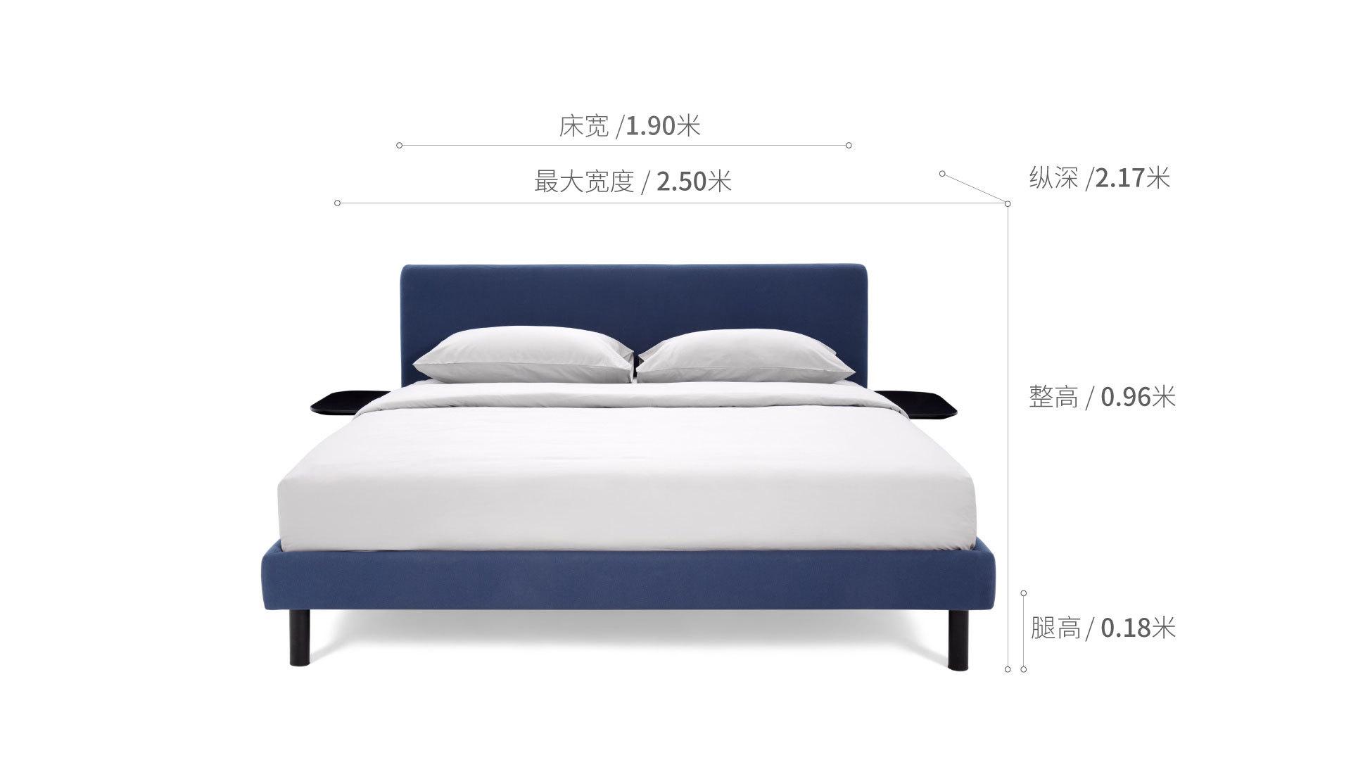 云帛床®1.8米款床·床具效果图