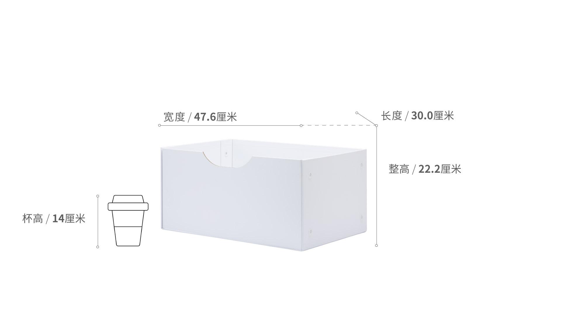 魔方磁力收纳系米白抽屉D柜架效果图