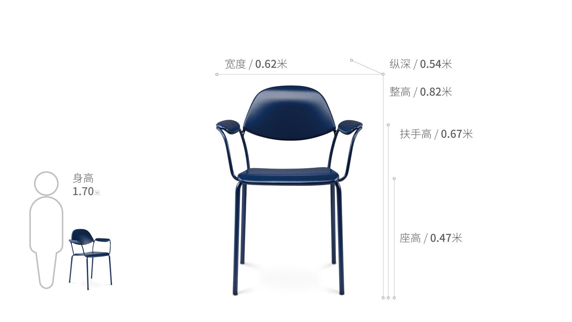 造作百合椅®椅凳效果图