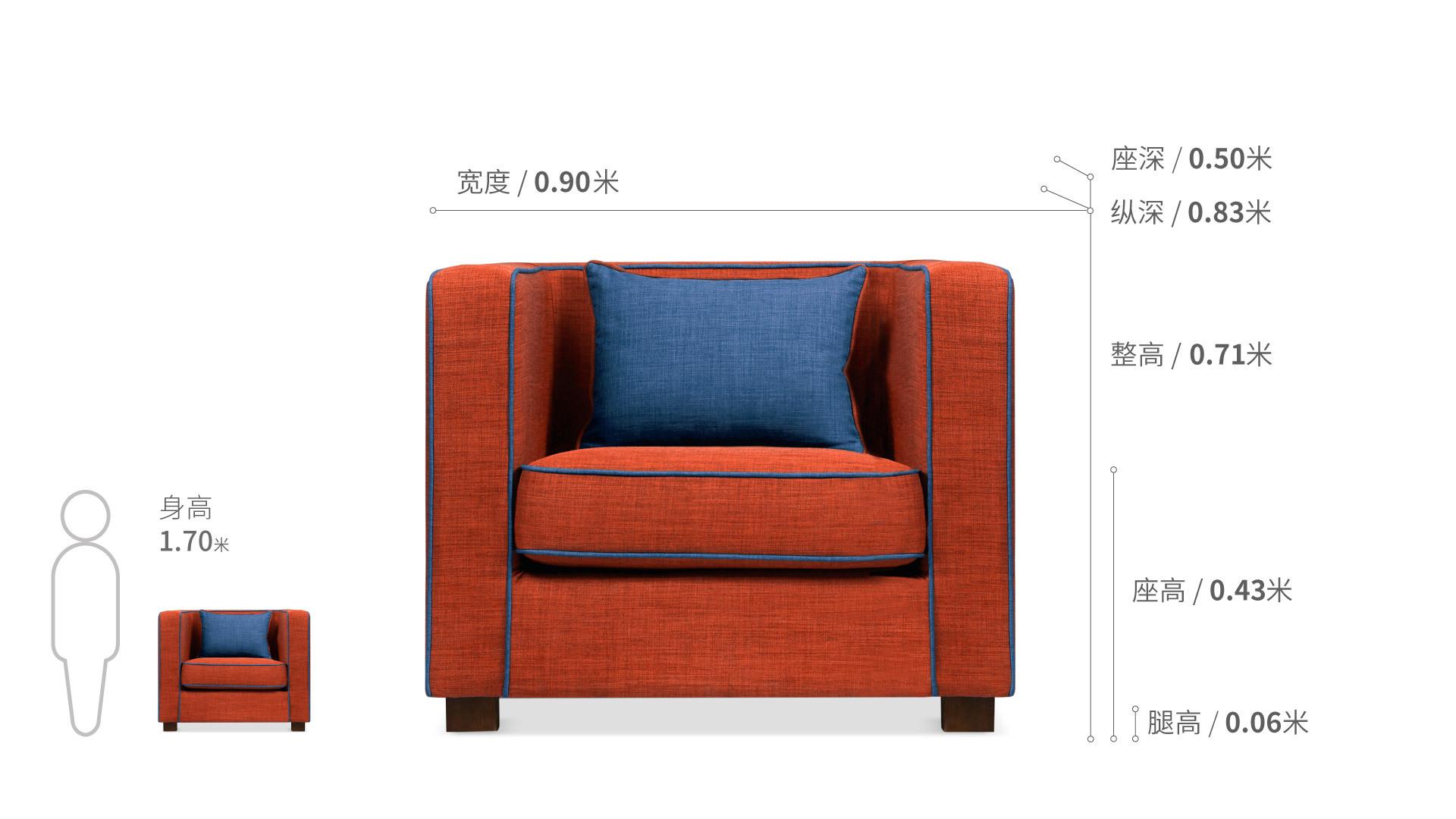 作业本沙发单人座沙发效果图