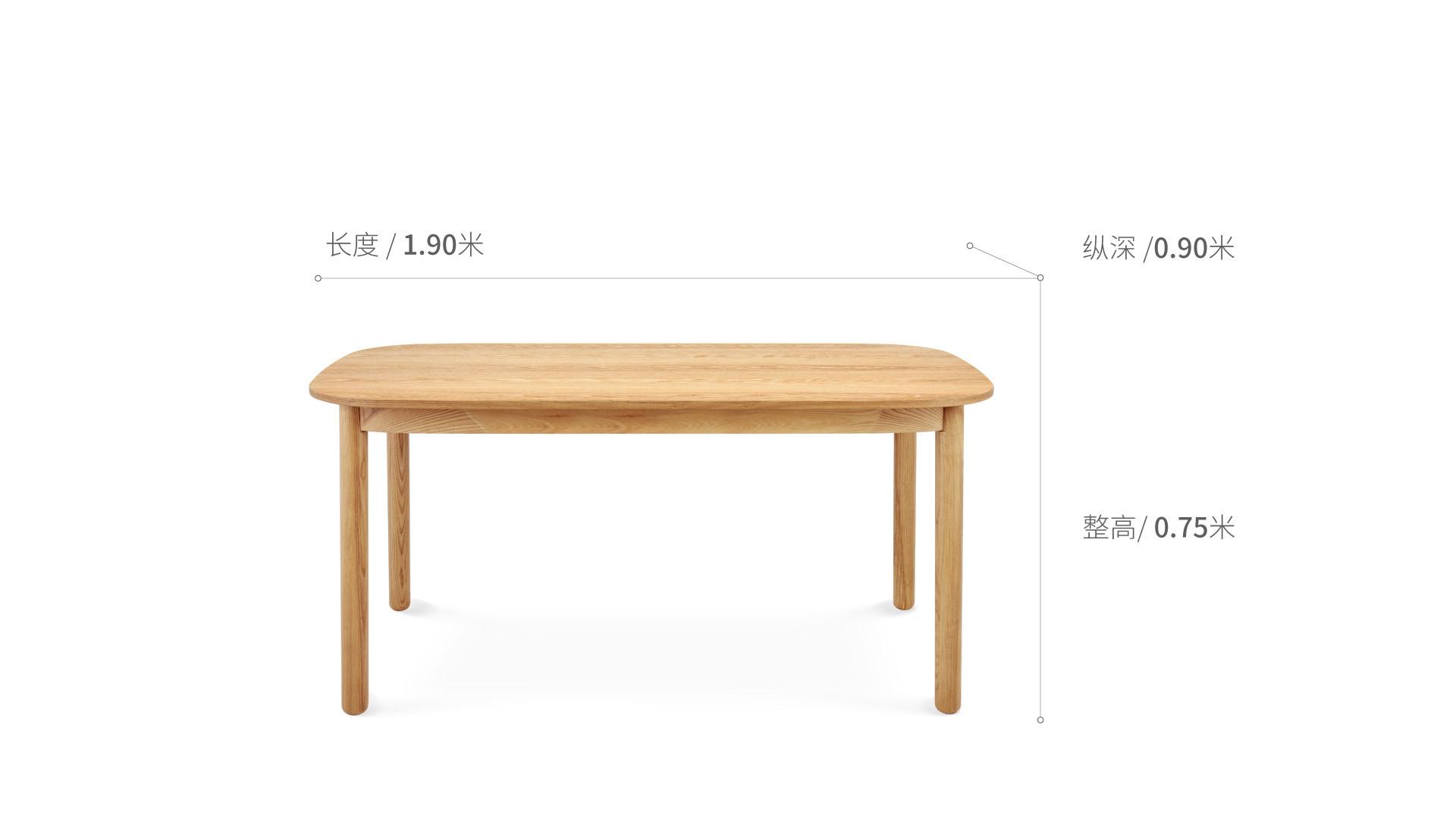 瓦雀长桌® 1.2/1.6/1.9米1.9米桌几效果图