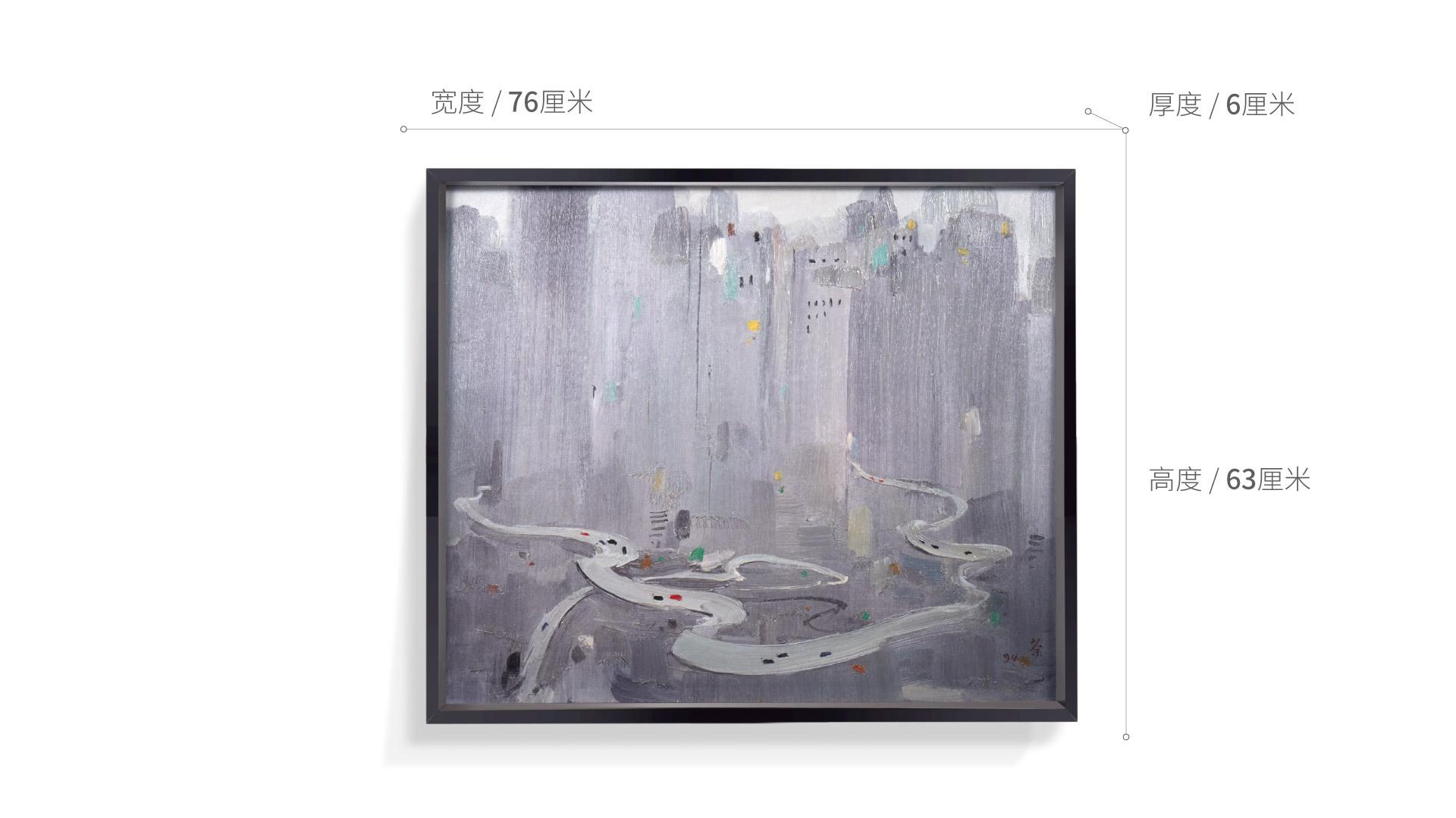吴冠中系列版画-印象都市装饰效果图