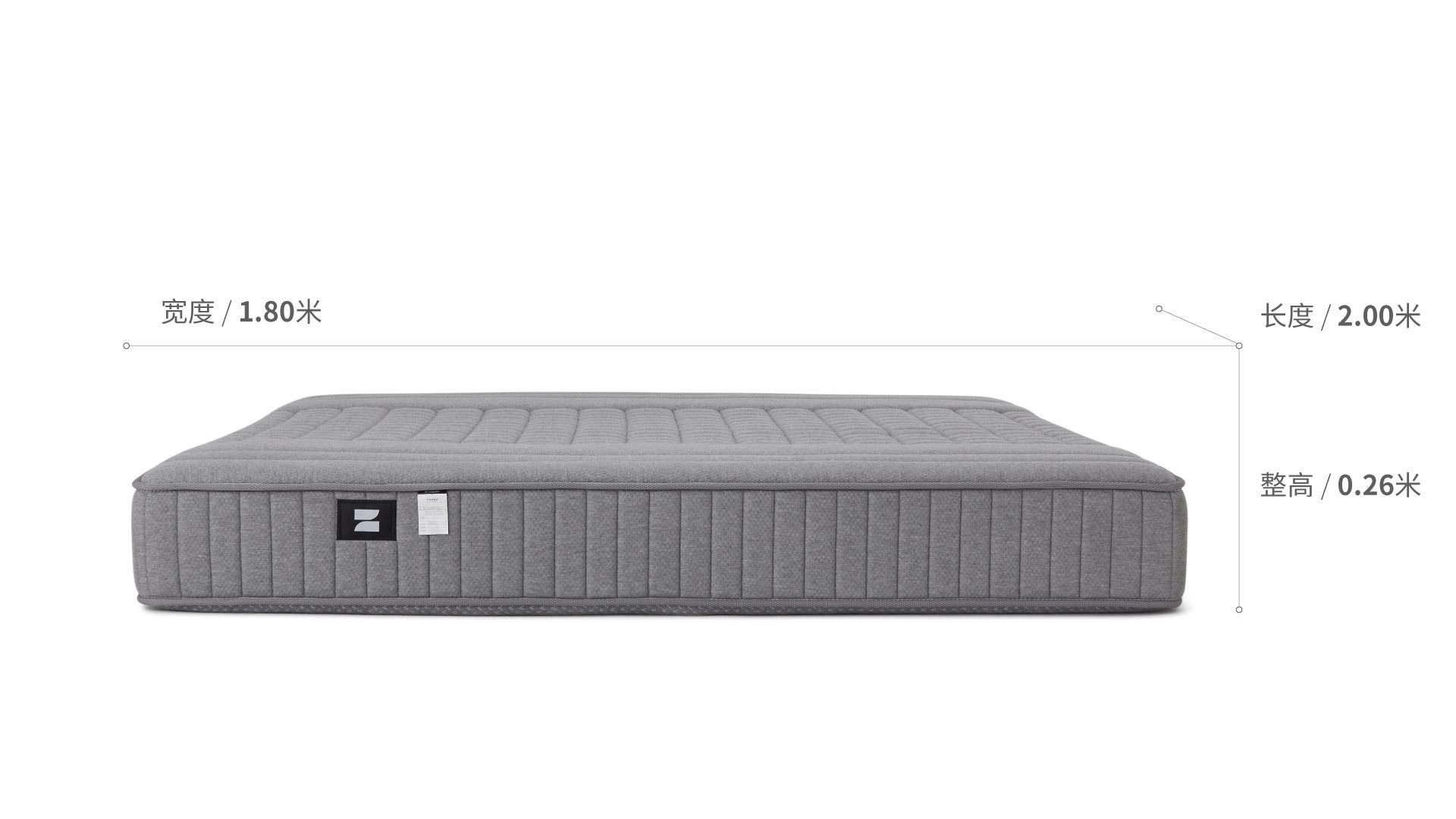 C6溫感床墊1.8米款床·床具效果圖