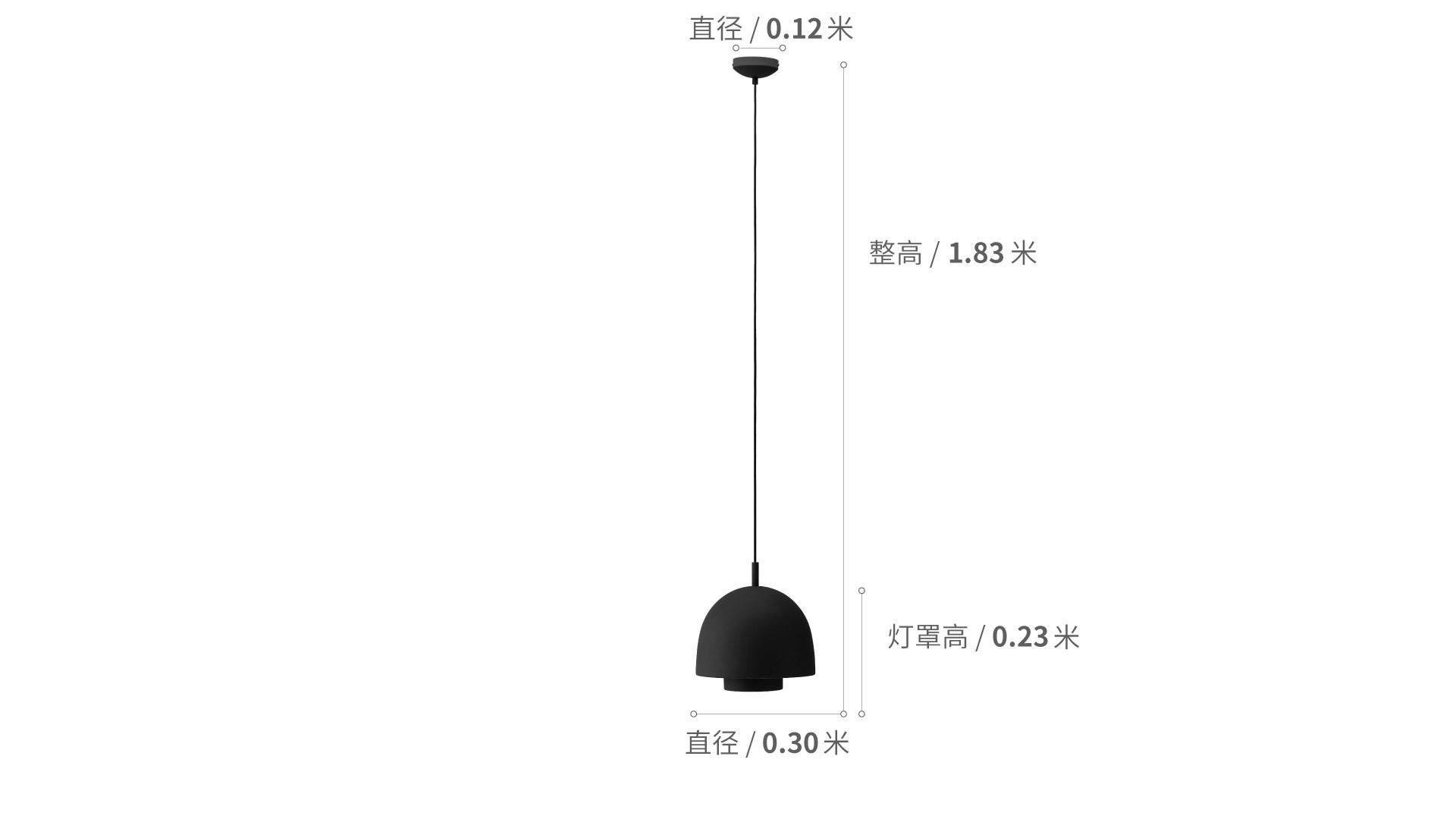蘑菇吊灯中号灯具效果图