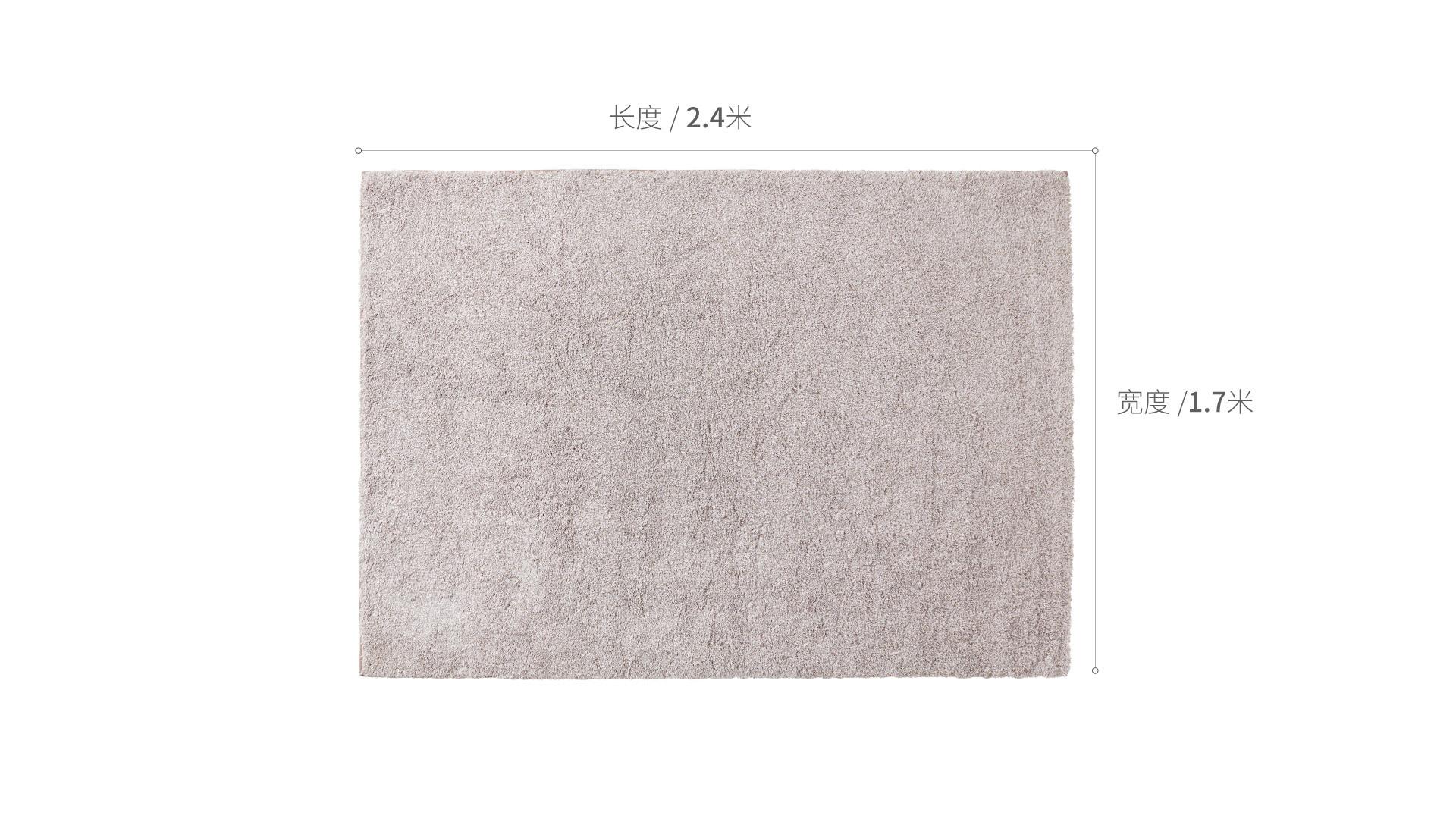 原野柔纤地毯方款大号家纺效果图