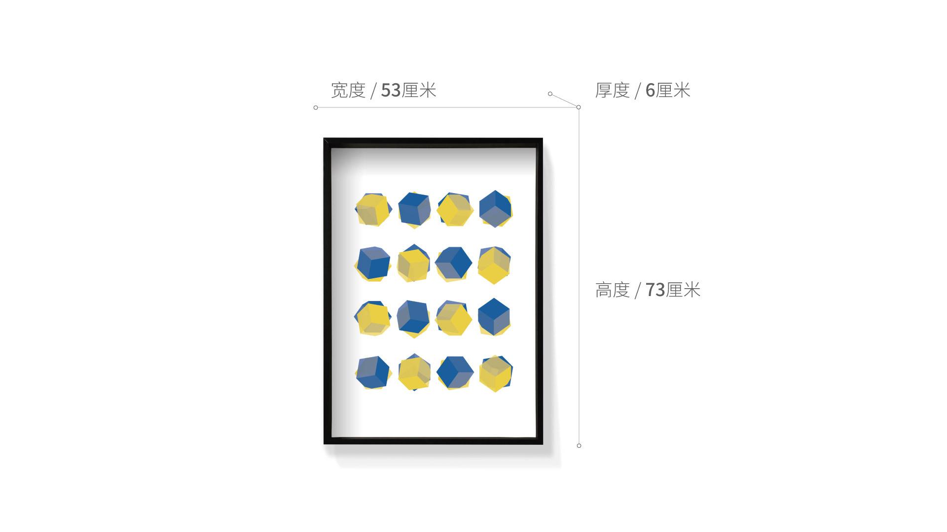 作画-骰子系列黑色框装饰效果图