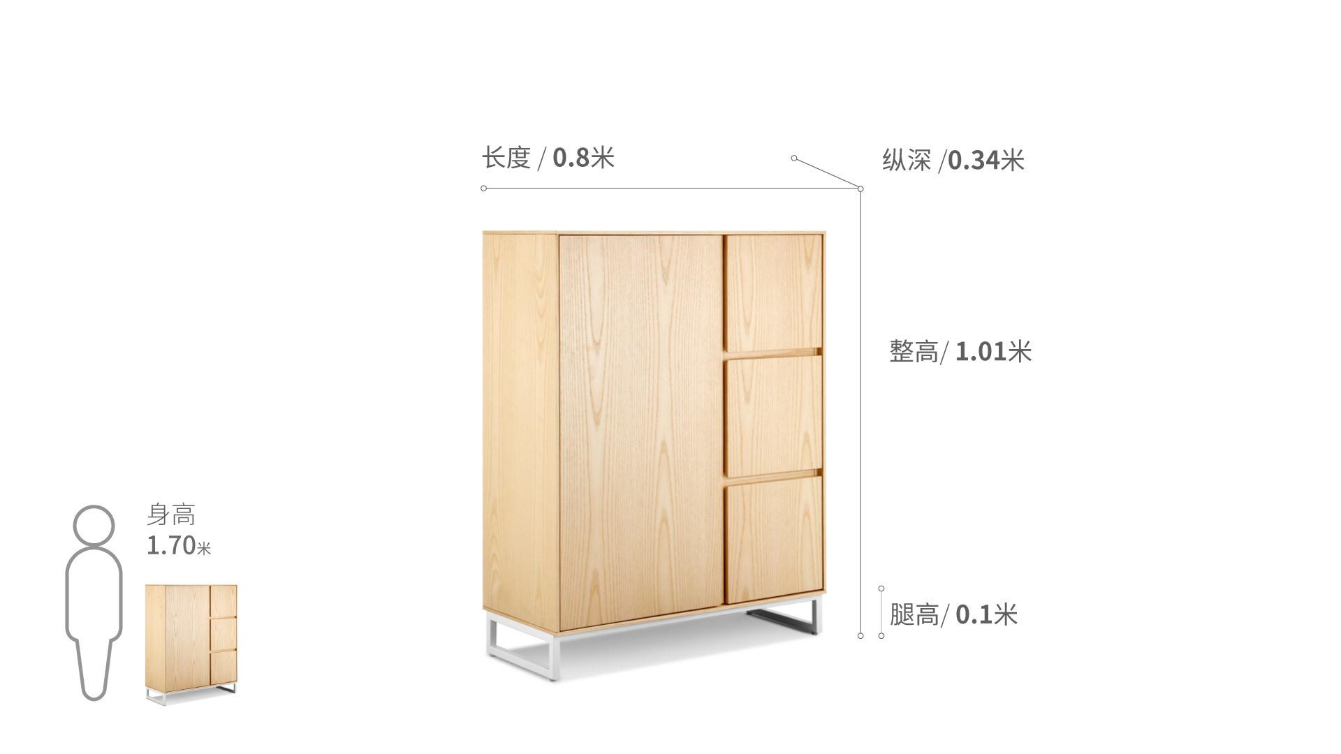画板玄关柜柜架效果图