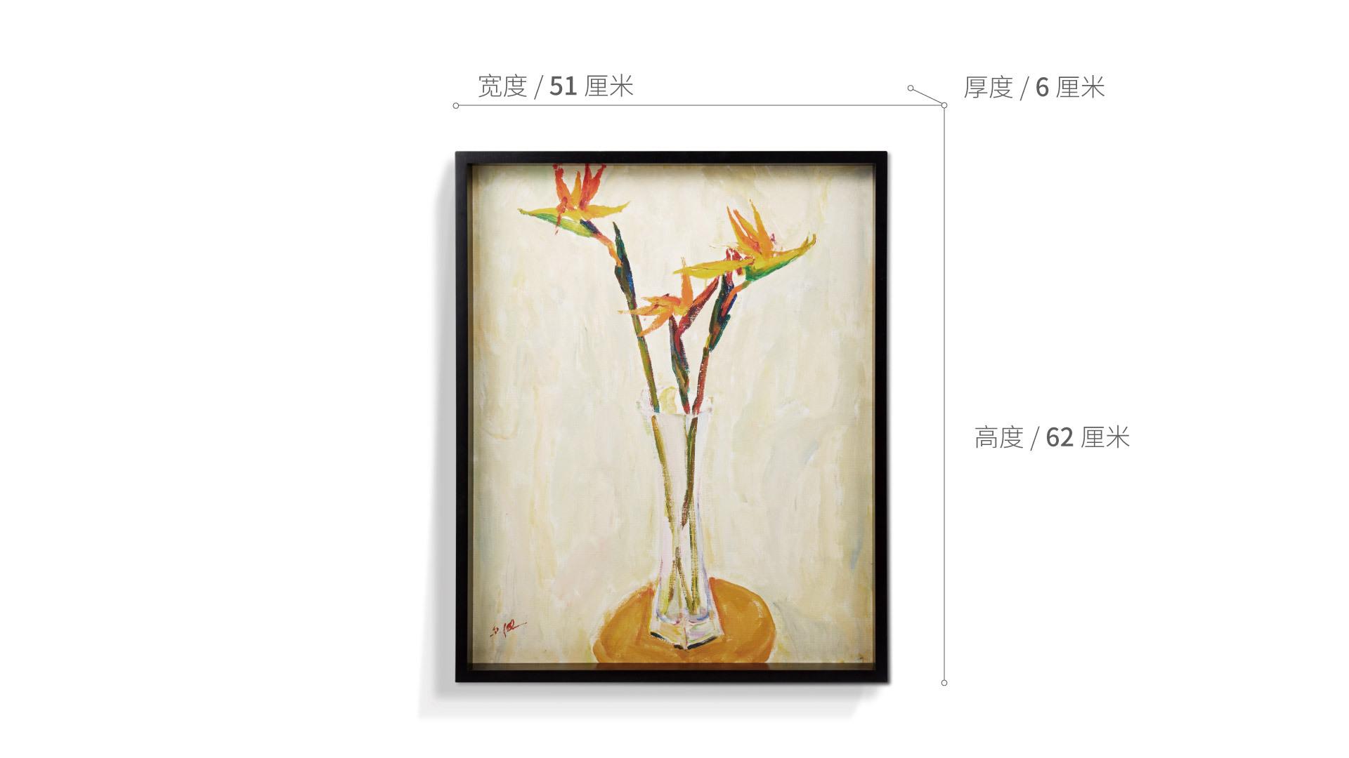 罗尔纯系列版画-花束花束null效果图
