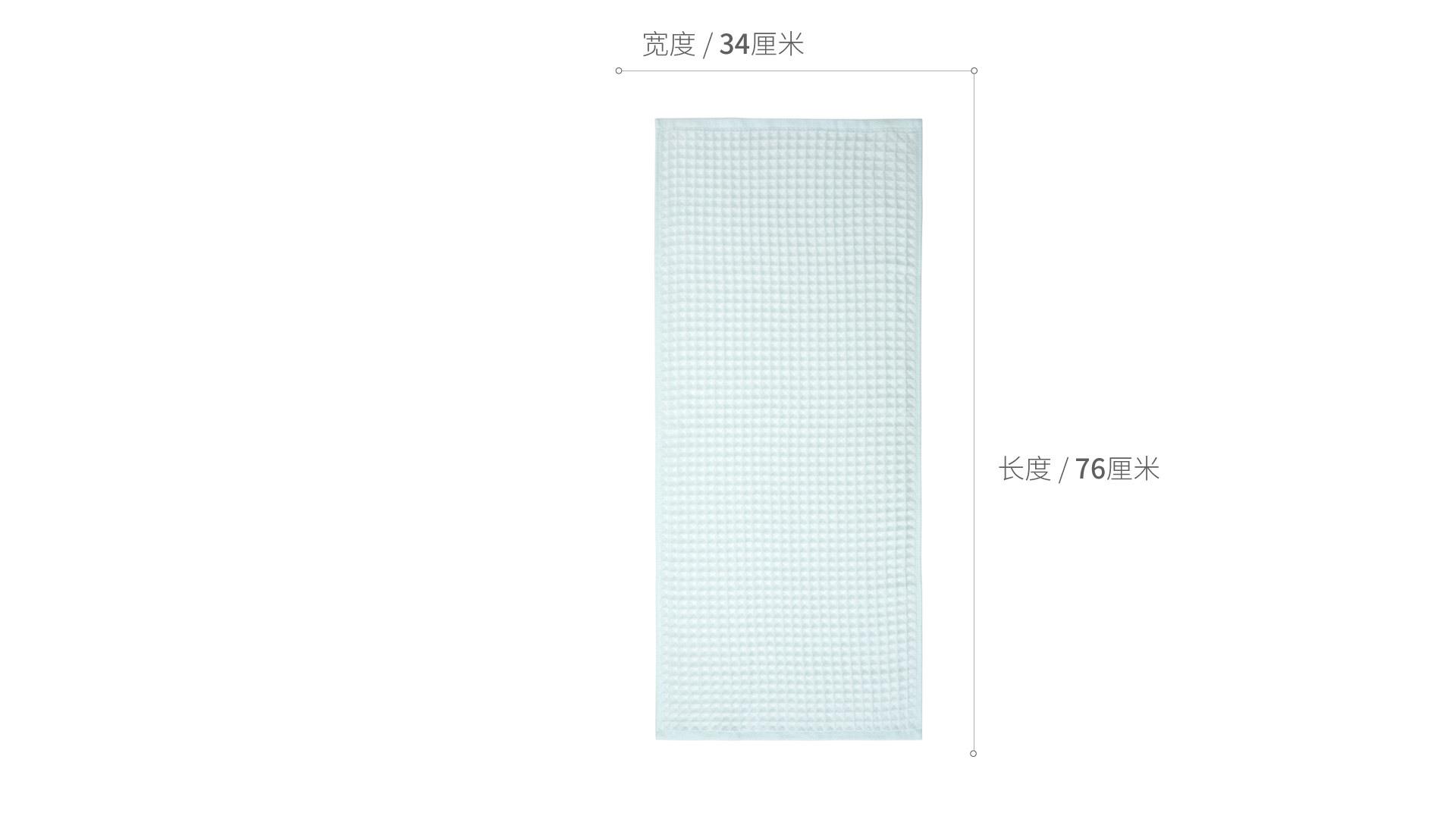 棉花糖中空纱毛巾组面巾null效果图
