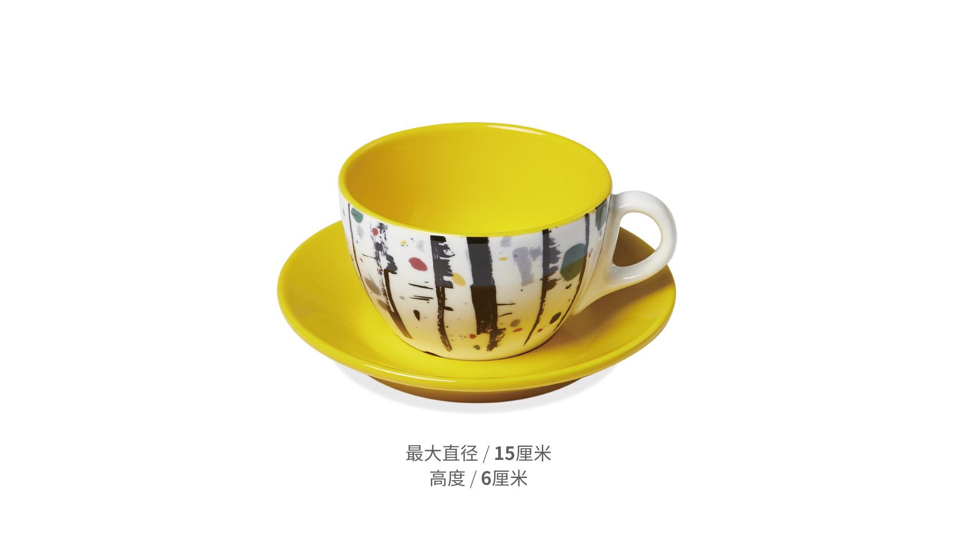 吴冠中系列纹样餐具-白桦林咖啡杯套装餐具效果图